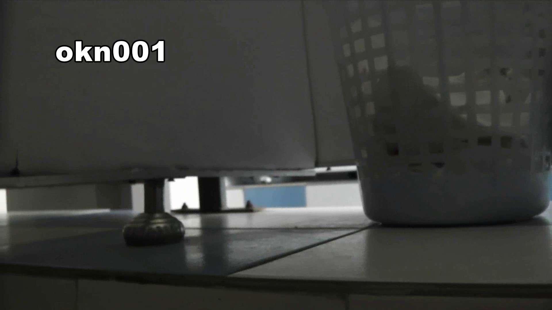 下からノゾム vol.001 下から攻める! OL  110pic 37