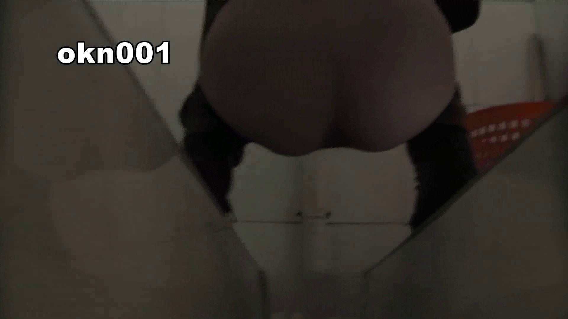 下からノゾム vol.001 下から攻める! OL  110pic 44