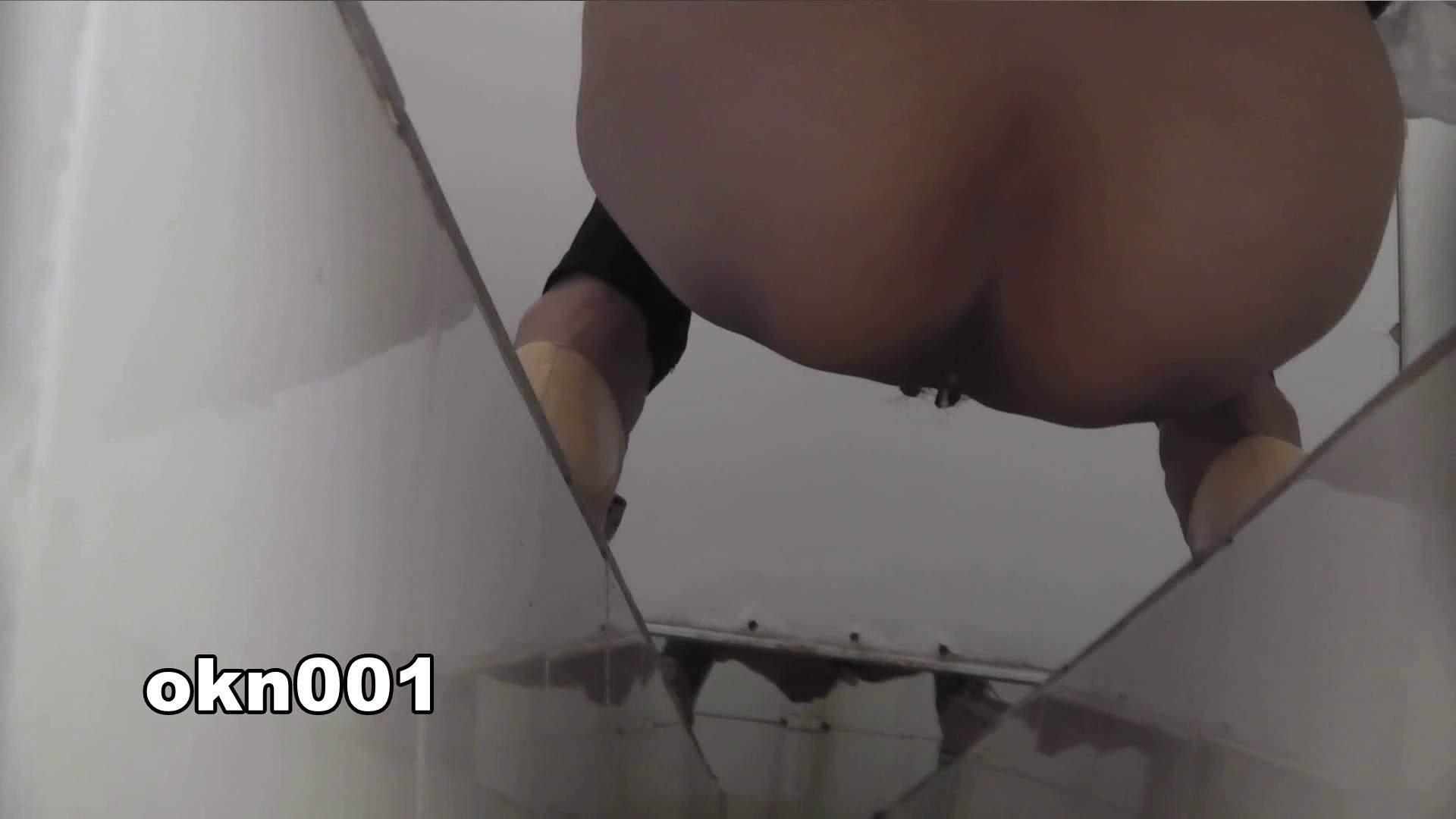下からノゾム vol.001 下から攻める! OL  110pic 80