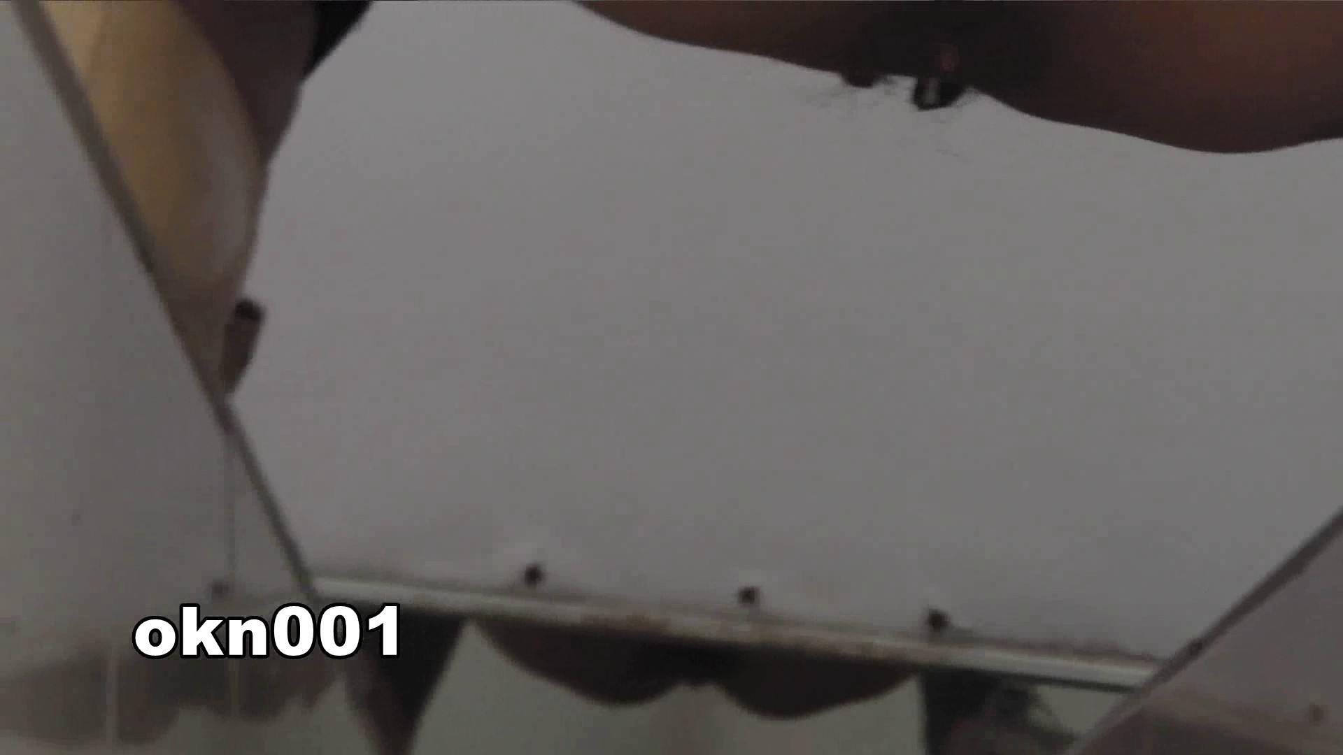 下からノゾム vol.001 下から攻める! OL  110pic 81