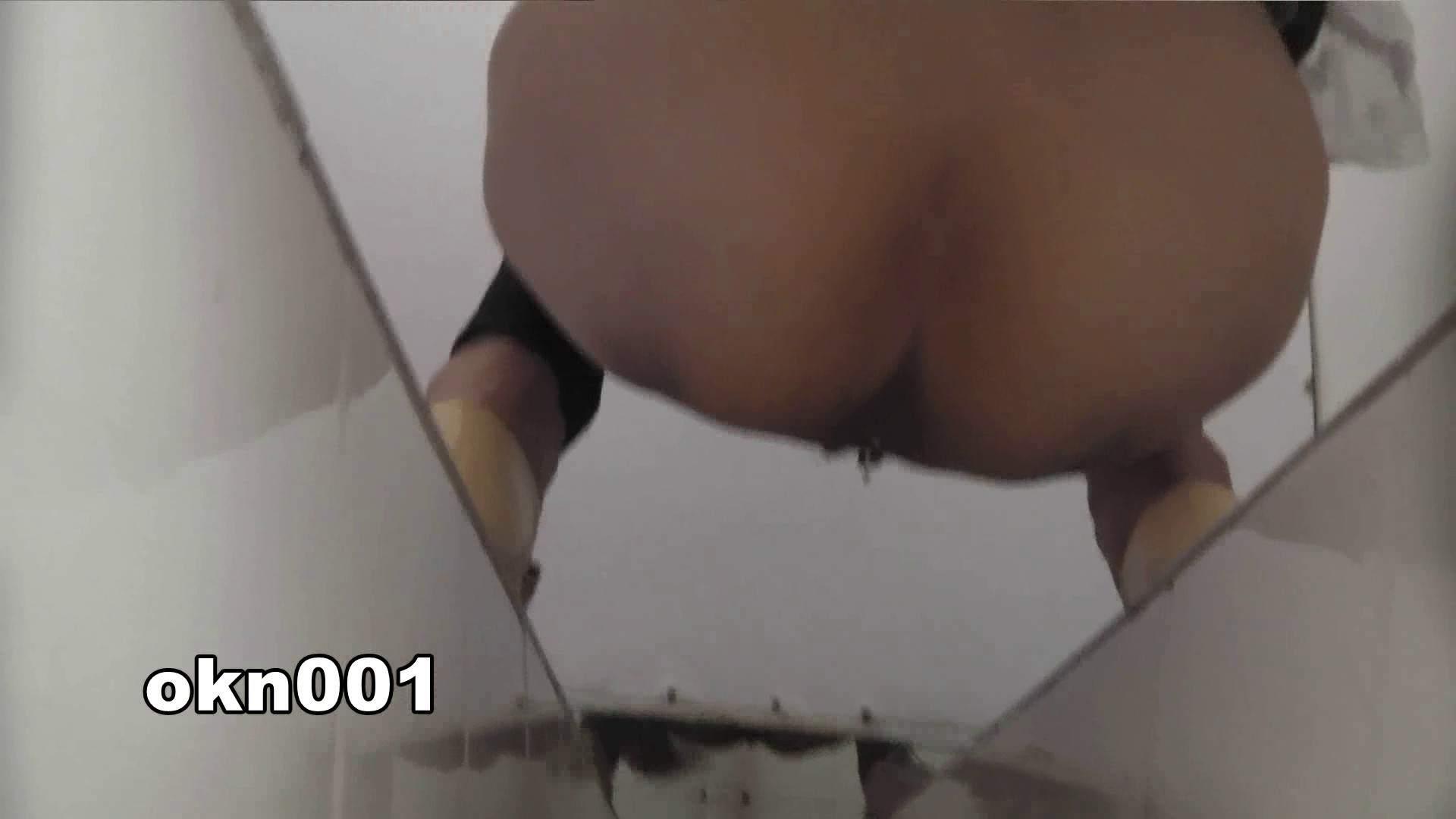 下からノゾム vol.001 下から攻める! OL  110pic 82