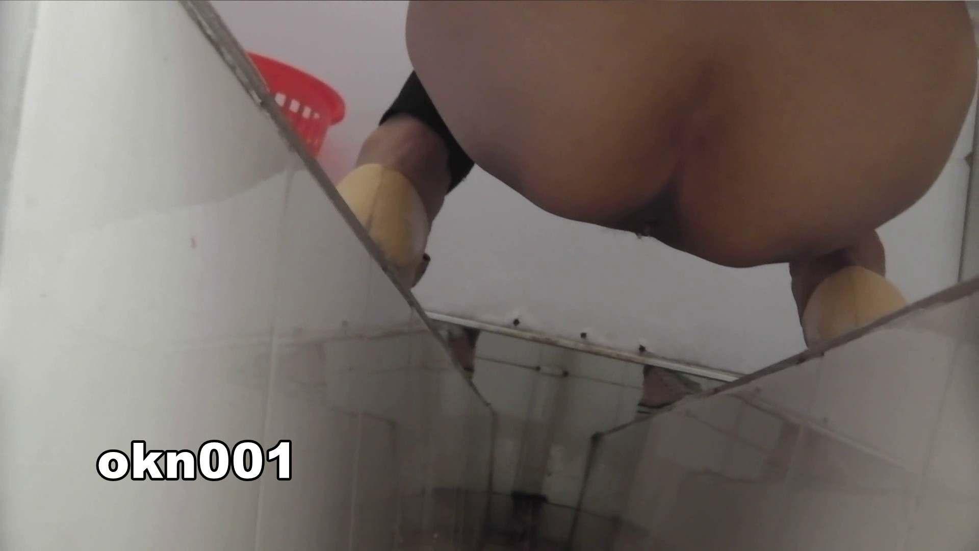 下からノゾム vol.001 下から攻める! OL  110pic 83