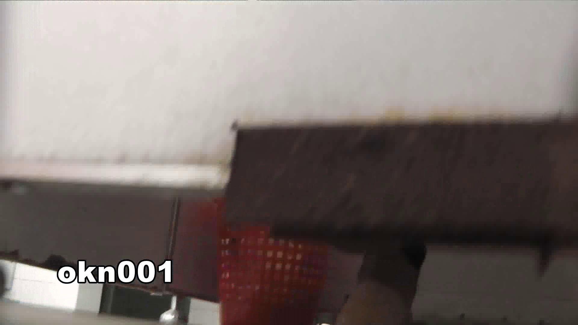下からノゾム vol.001 下から攻める! OL  110pic 89