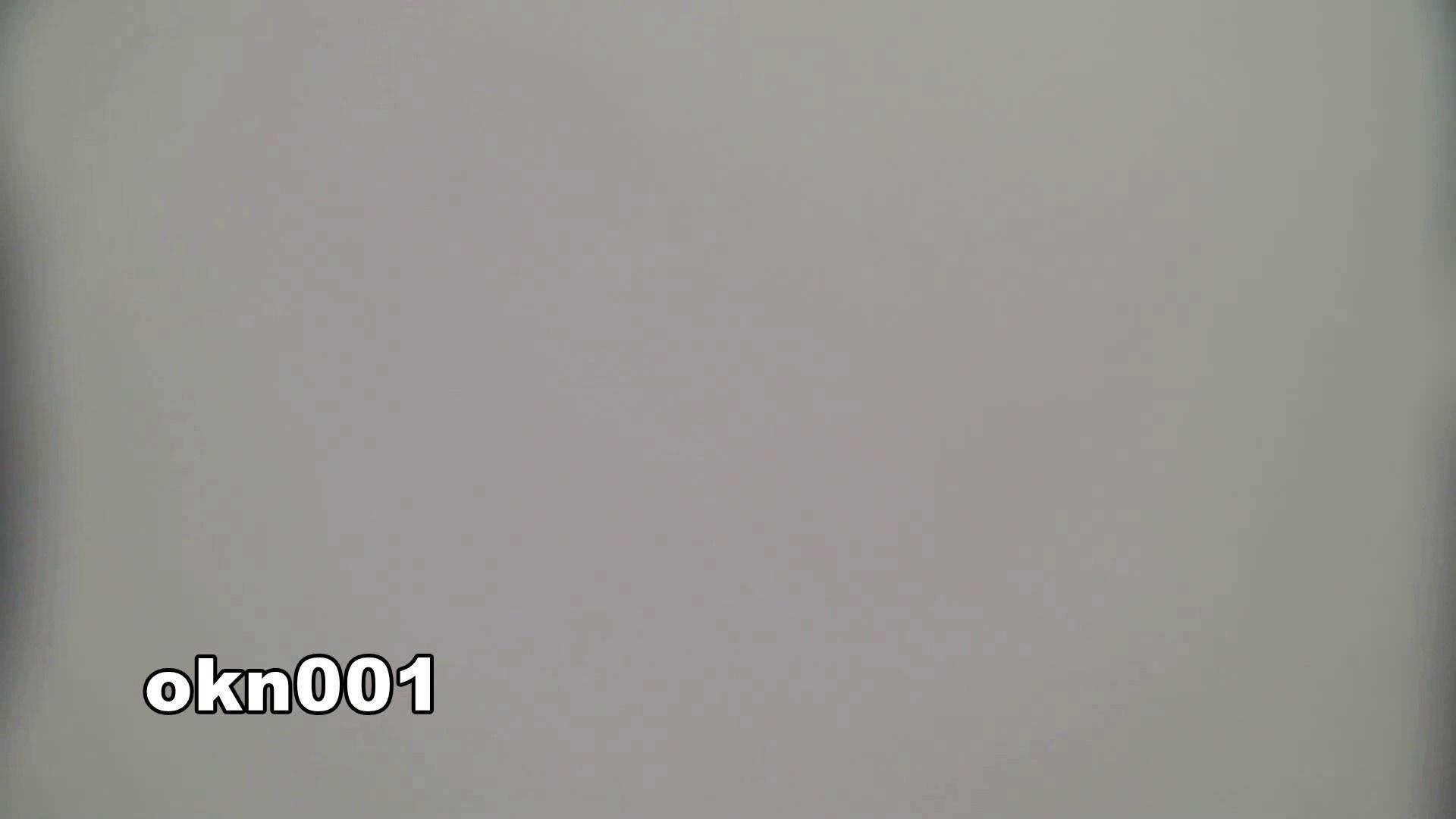下からノゾム vol.001 下から攻める! OL  110pic 91
