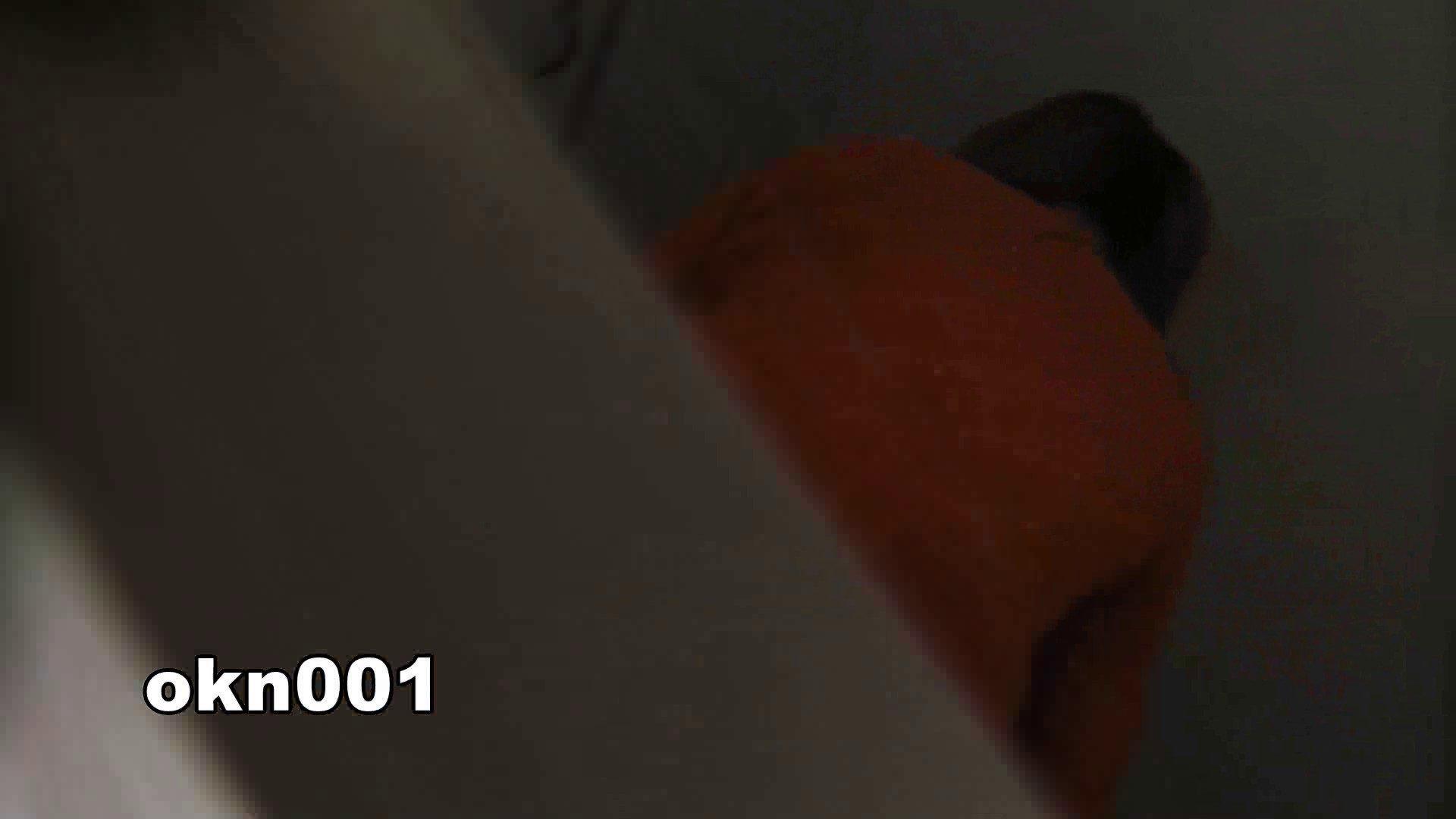 下からノゾム vol.001 下から攻める! OL  110pic 92