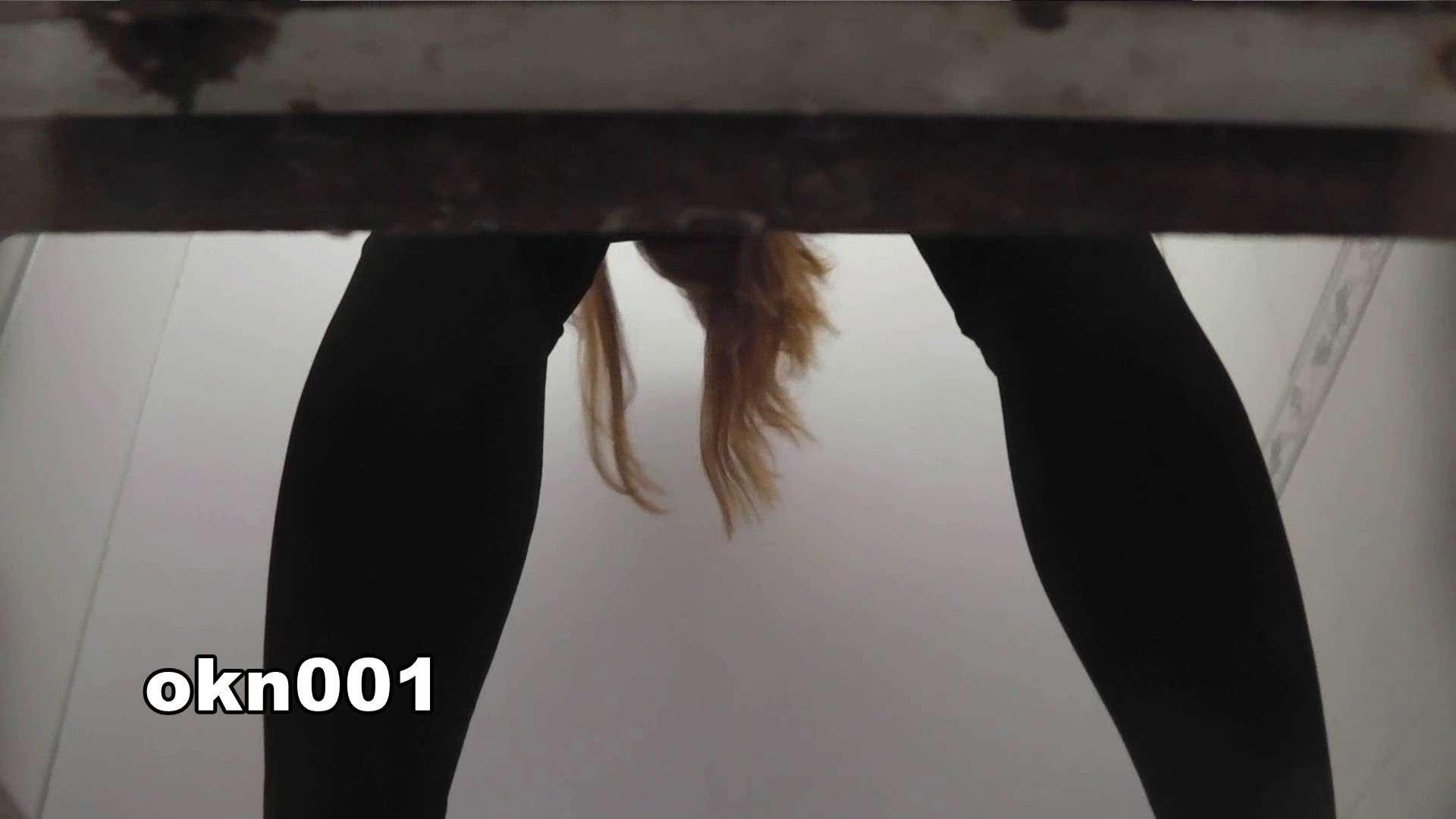 下からノゾム vol.001 下から攻める! OL  110pic 95