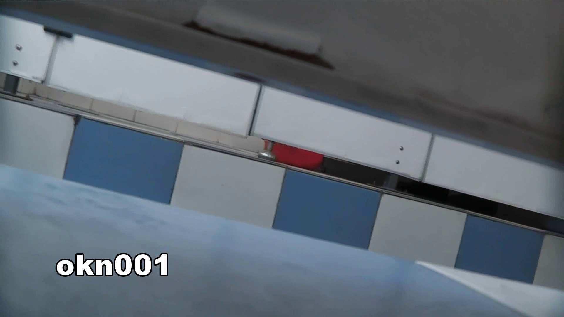 下からノゾム vol.001 下から攻める! OL  110pic 102