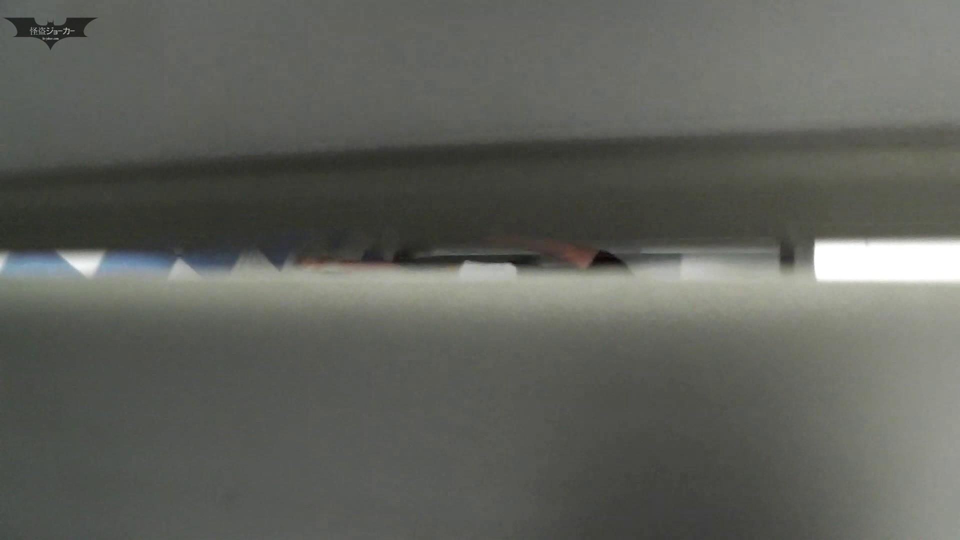 下からノゾム vol.016 きっと見つかるあなたのお好み! OL  102pic 102