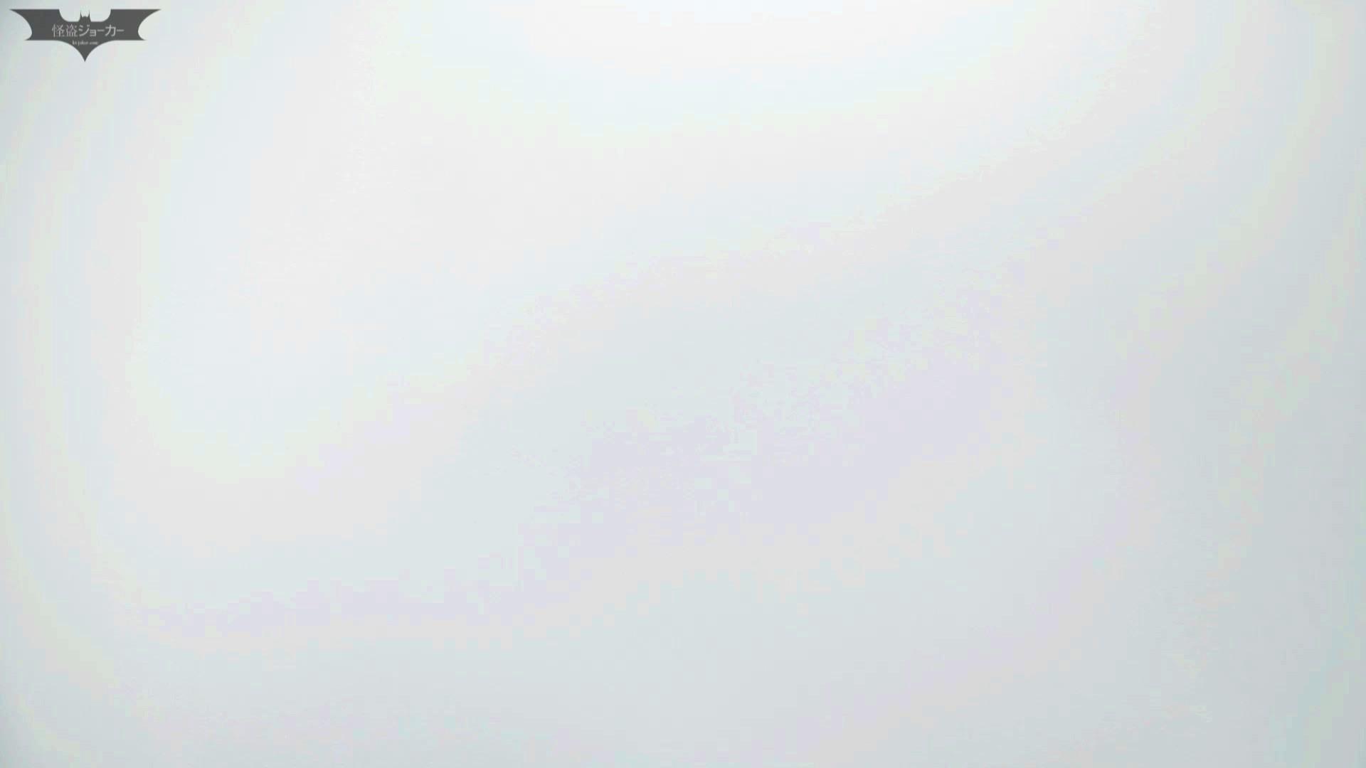 下からノゾム vol.018 スタイルいい子に、ついついて入っちゃった。 OL  95pic 17