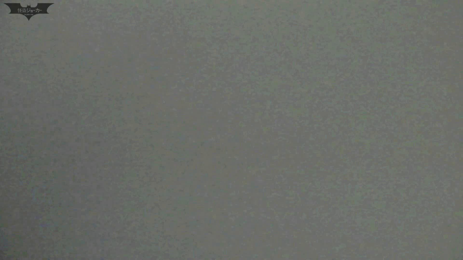 下からノゾム vol.018 スタイルいい子に、ついついて入っちゃった。 OL  95pic 25