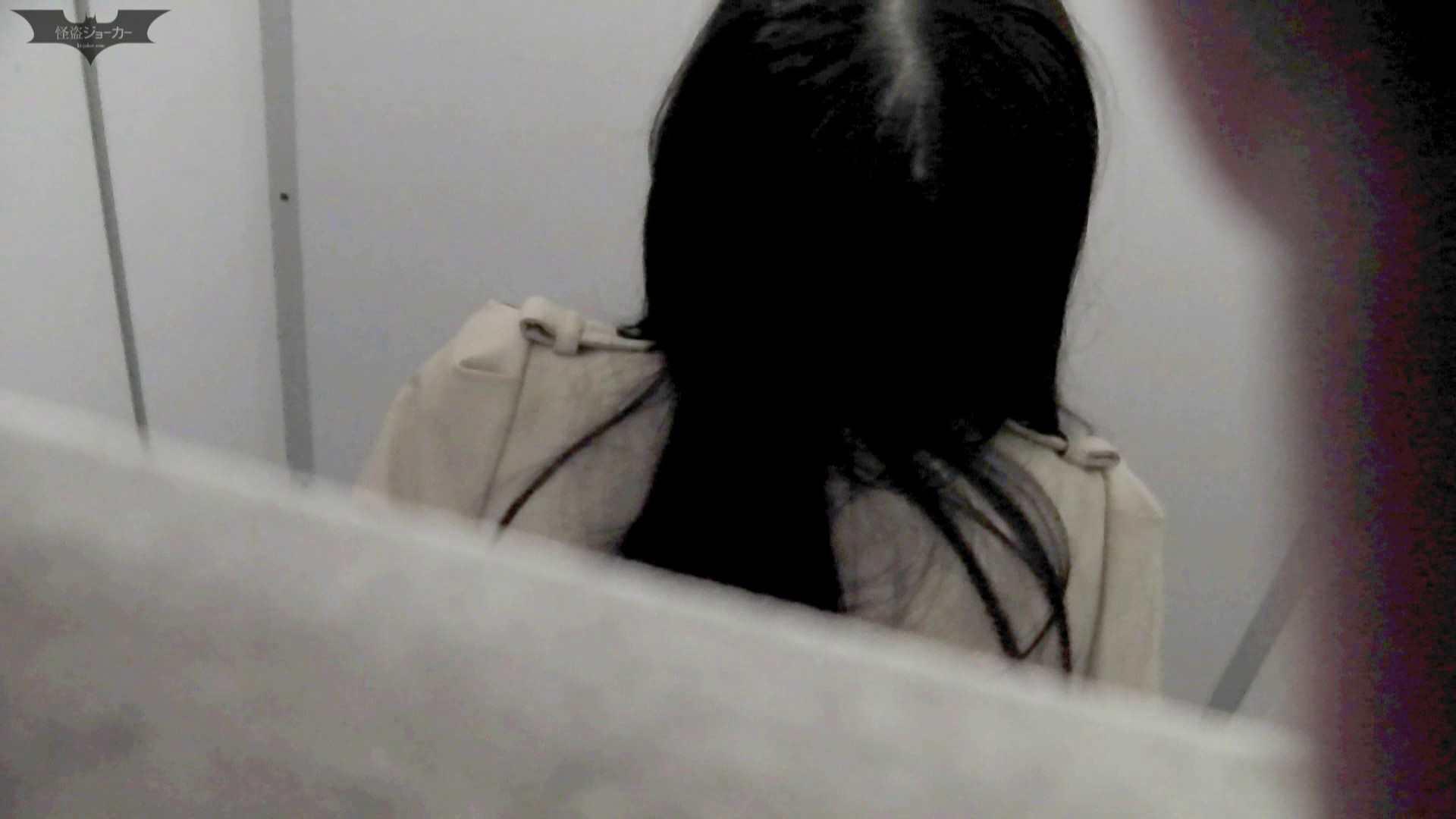 下からノゾム vol.018 スタイルいい子に、ついついて入っちゃった。 OL  95pic 29