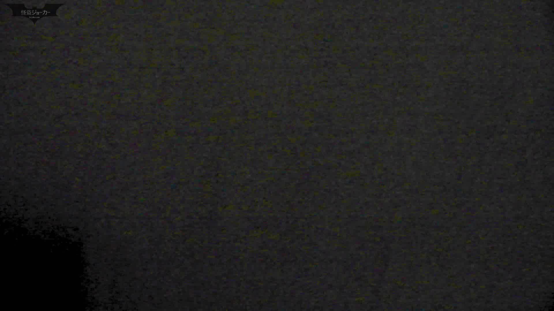 下からノゾム vol.018 スタイルいい子に、ついついて入っちゃった。 OL  95pic 31
