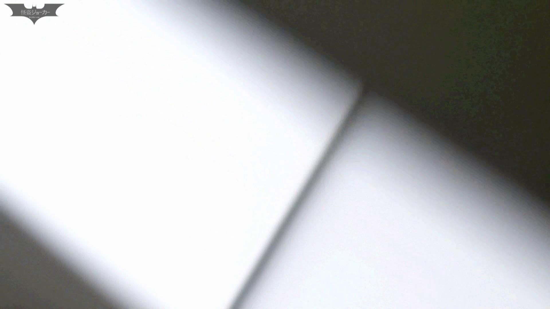 下からノゾム vol.018 スタイルいい子に、ついついて入っちゃった。 OL  95pic 78