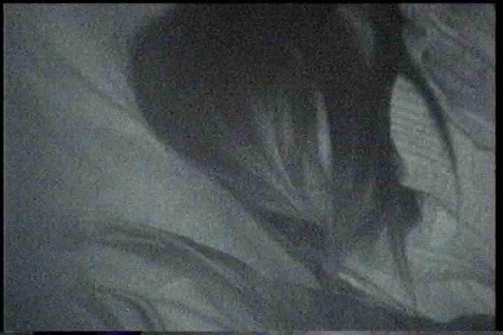 「充血監督」さんの深夜の運動会!! vol.167 OL  92pic 91