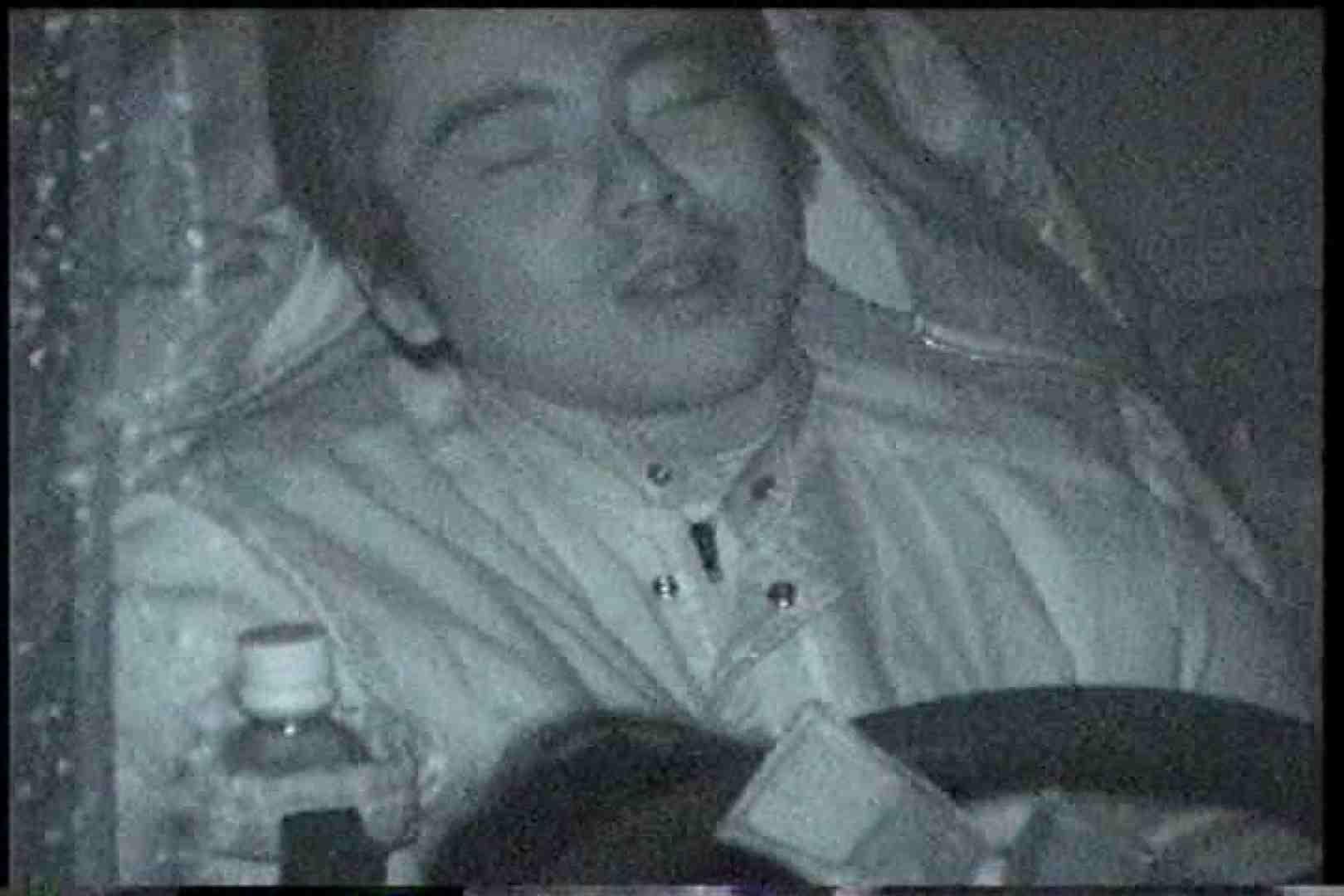 「充血監督」さんの深夜の運動会!! vol.168 フェラ  66pic 19