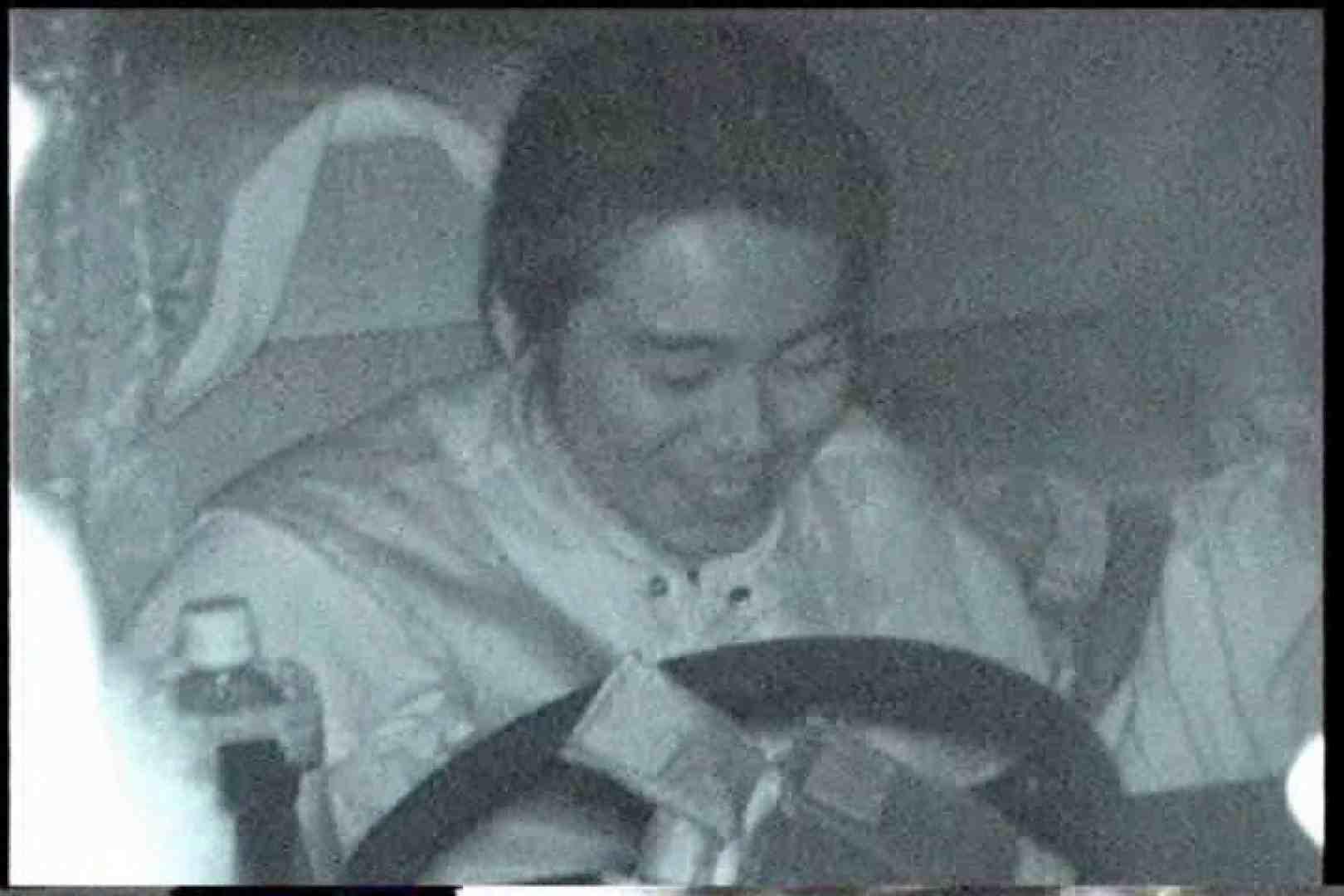 「充血監督」さんの深夜の運動会!! vol.168 フェラ  66pic 26