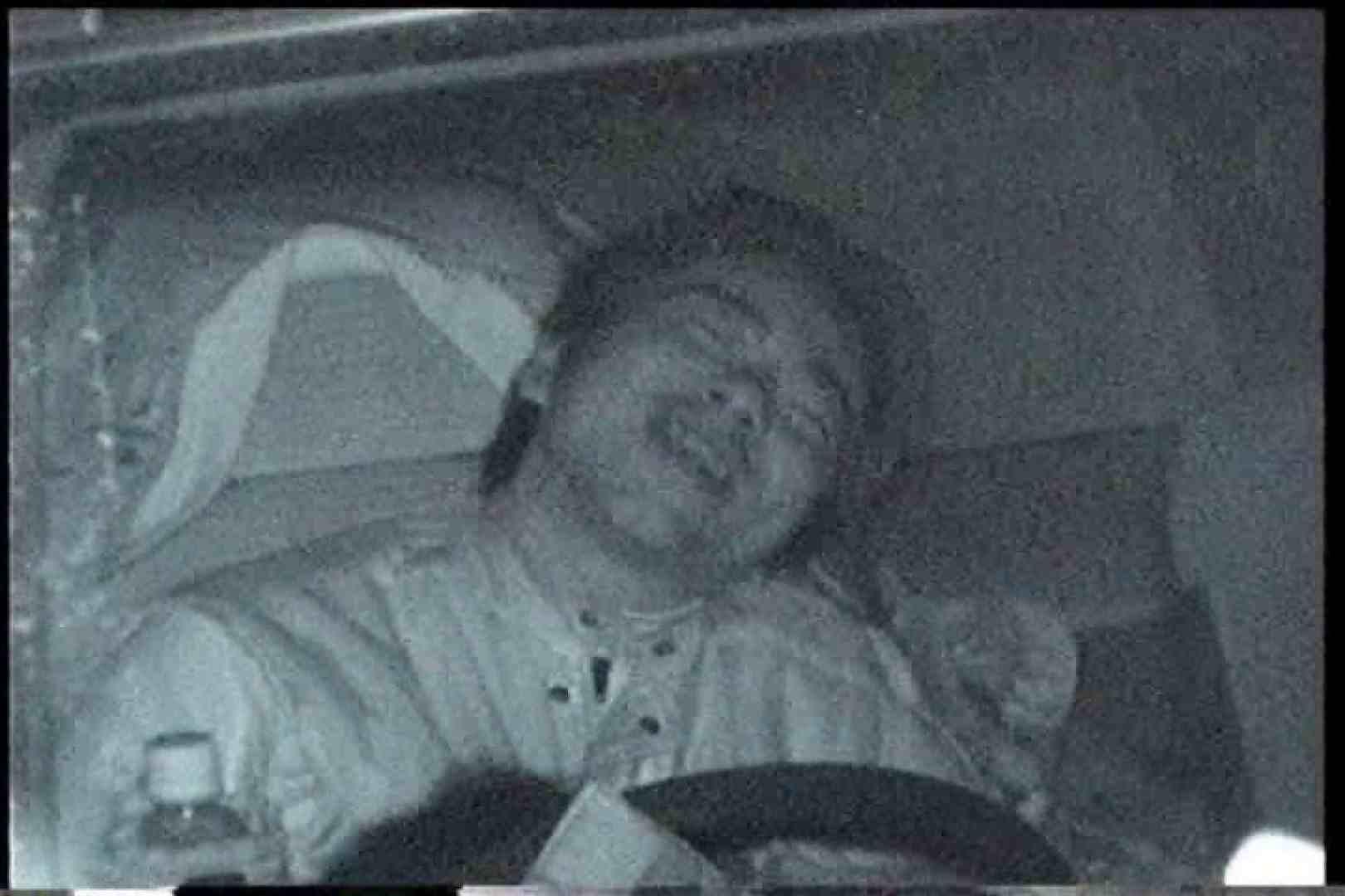 「充血監督」さんの深夜の運動会!! vol.168 フェラ  66pic 27
