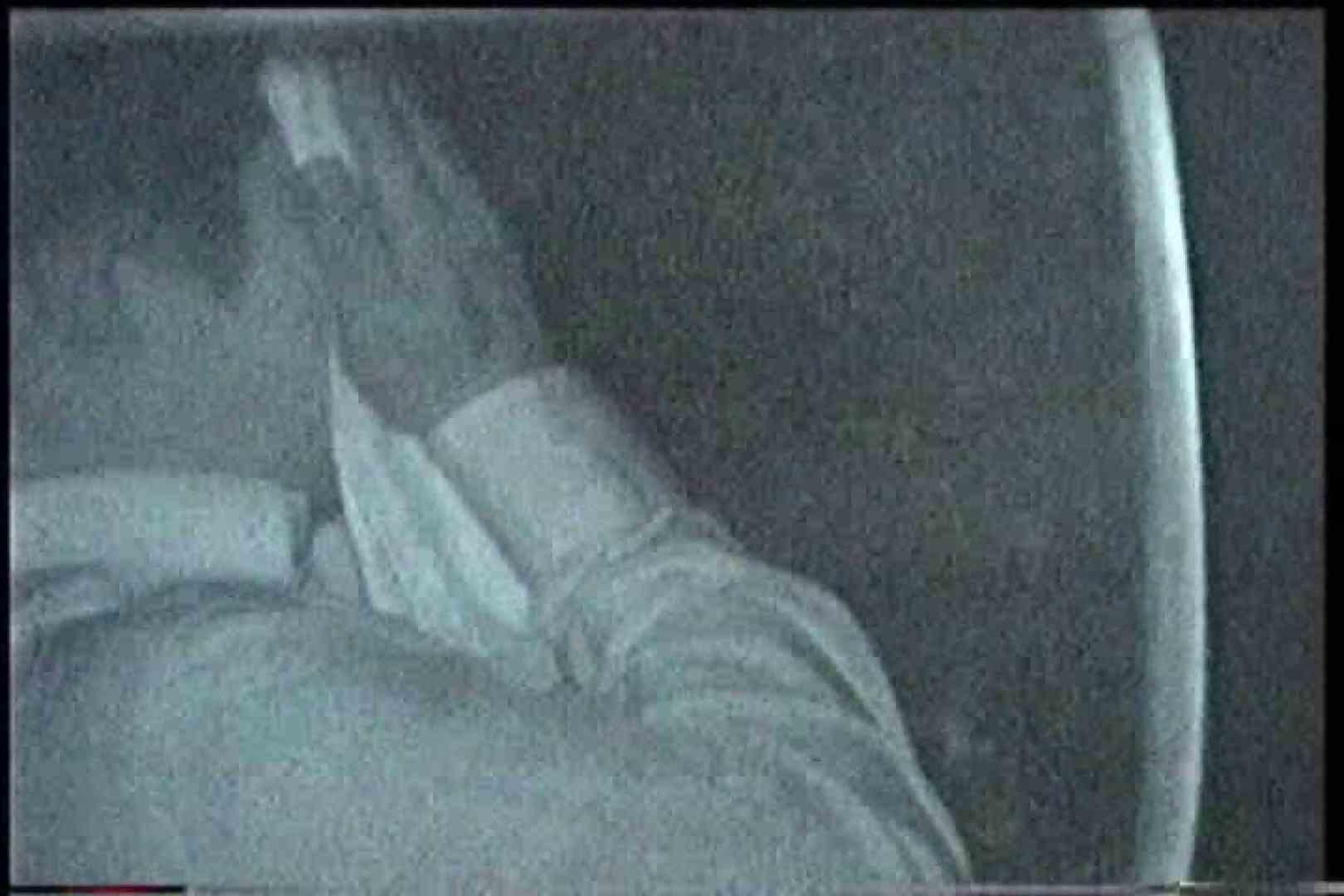 「充血監督」さんの深夜の運動会!! vol.186 パンツ  77pic 64