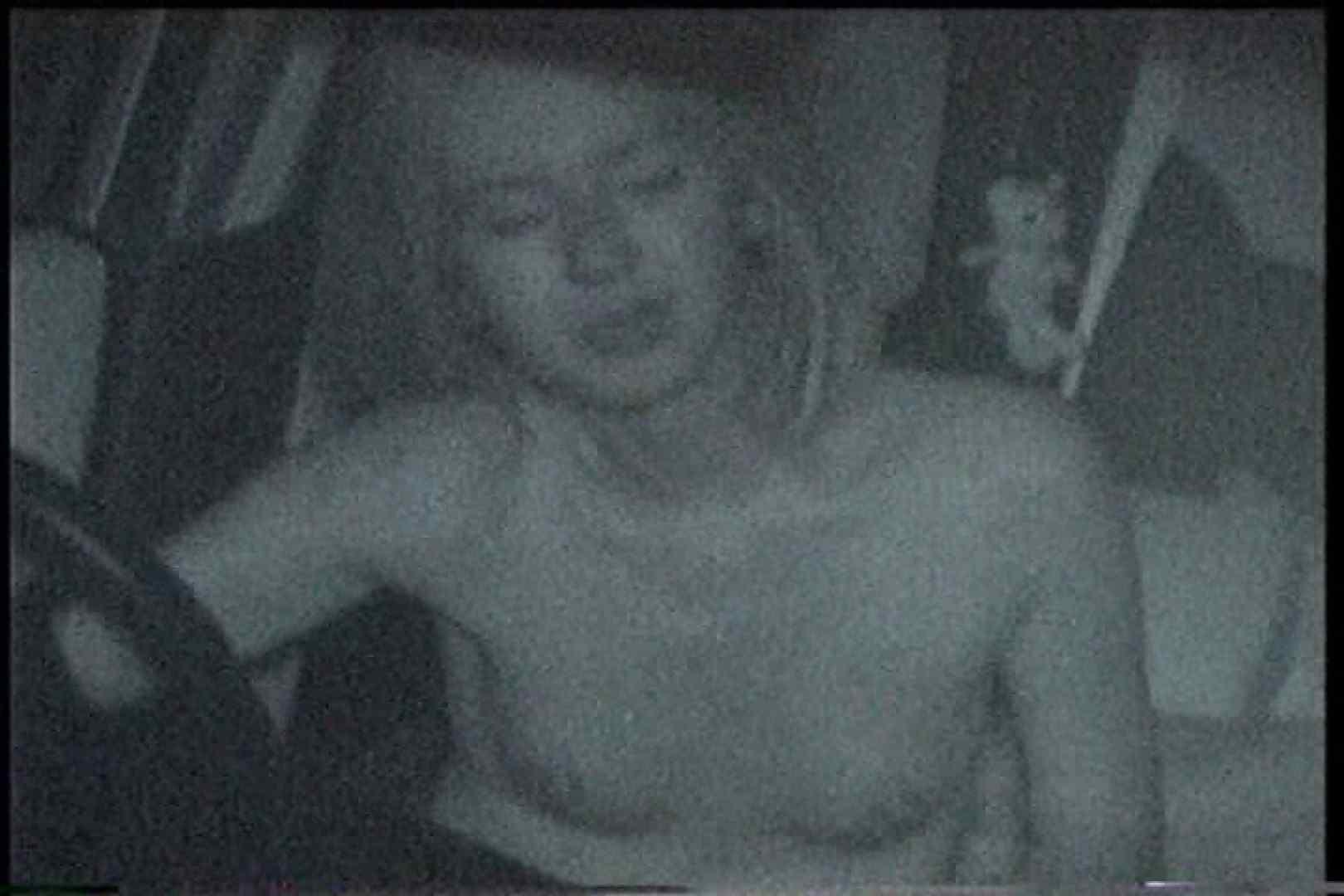 「充血監督」さんの深夜の運動会!! vol.192 おしり  80pic 75