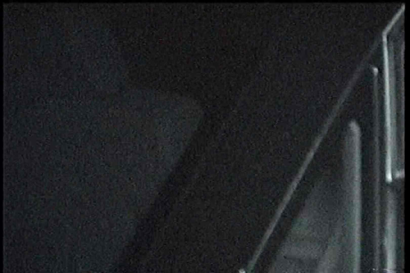 「充血監督」さんの深夜の運動会!! vol.207 OL  62pic 7