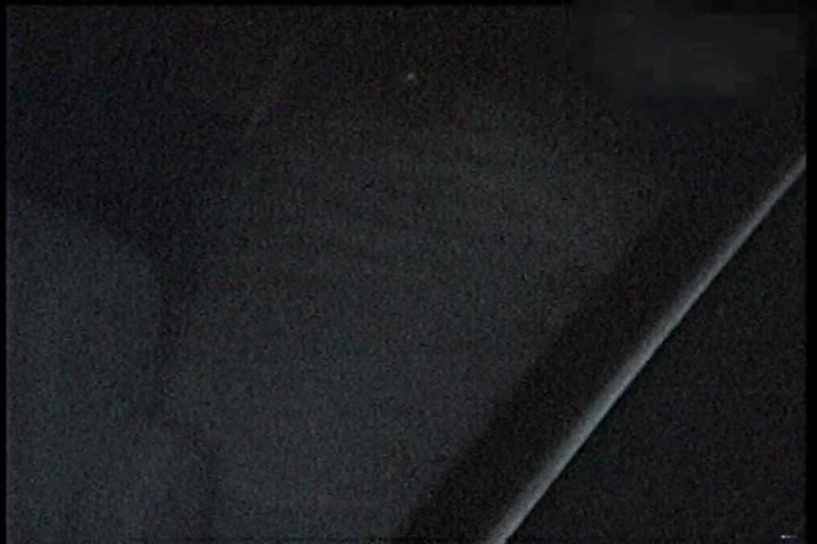「充血監督」さんの深夜の運動会!! vol.207 OL  62pic 12