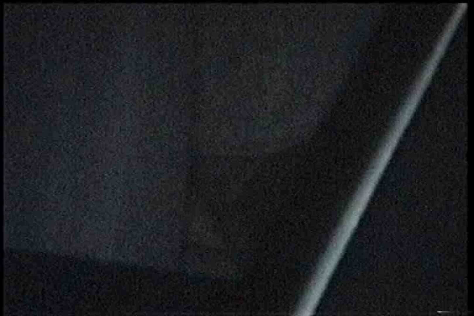 「充血監督」さんの深夜の運動会!! vol.207 OL  62pic 59
