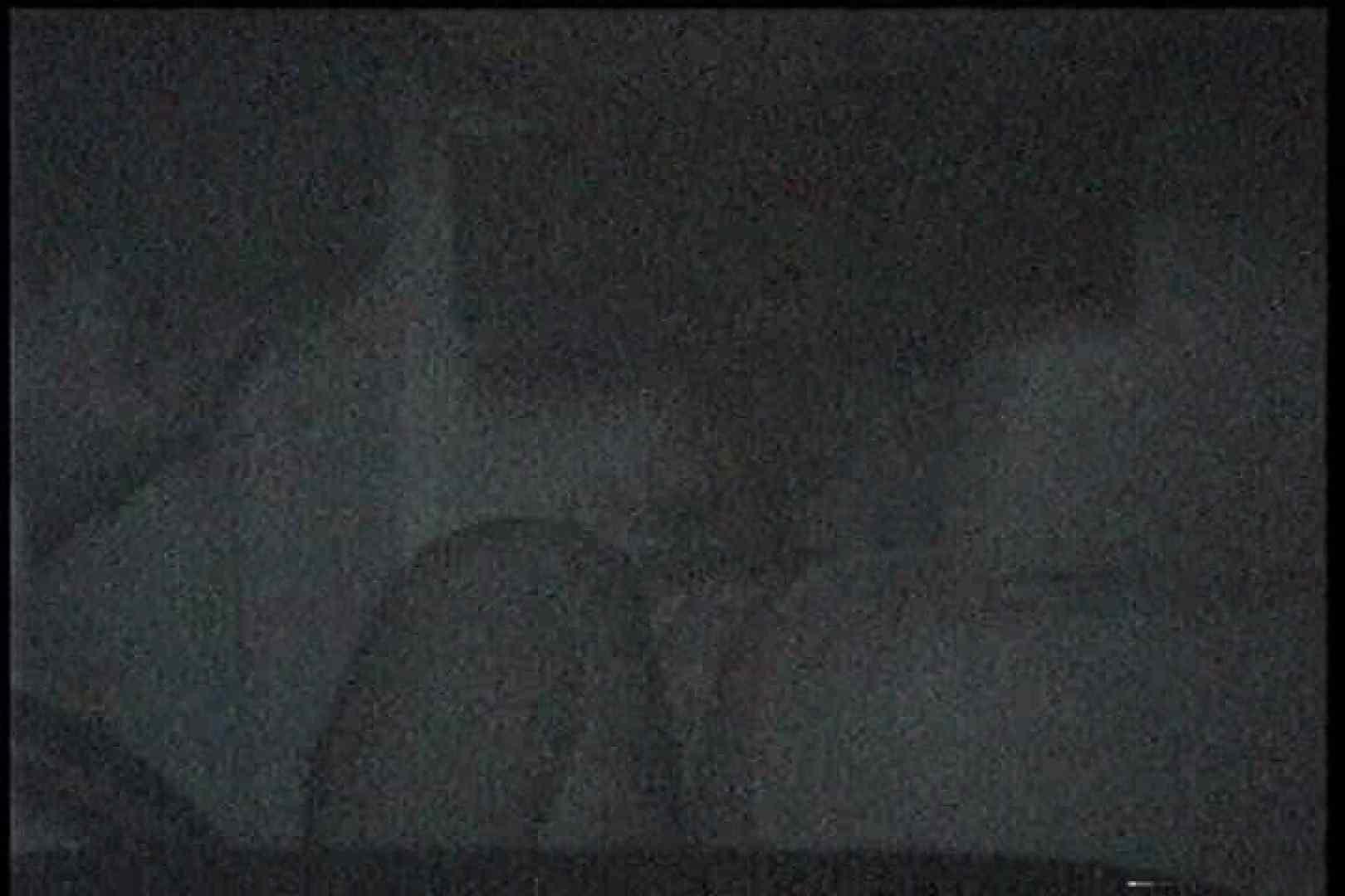 「充血監督」さんの深夜の運動会!! vol.208 パンツ  95pic 34