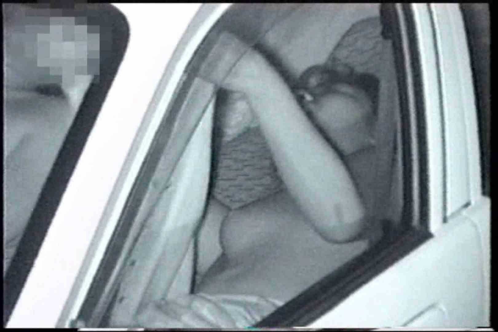 セックス 盗撮:「充血監督」さんの深夜の運動会!! vol.217:怪盗ジョーカー