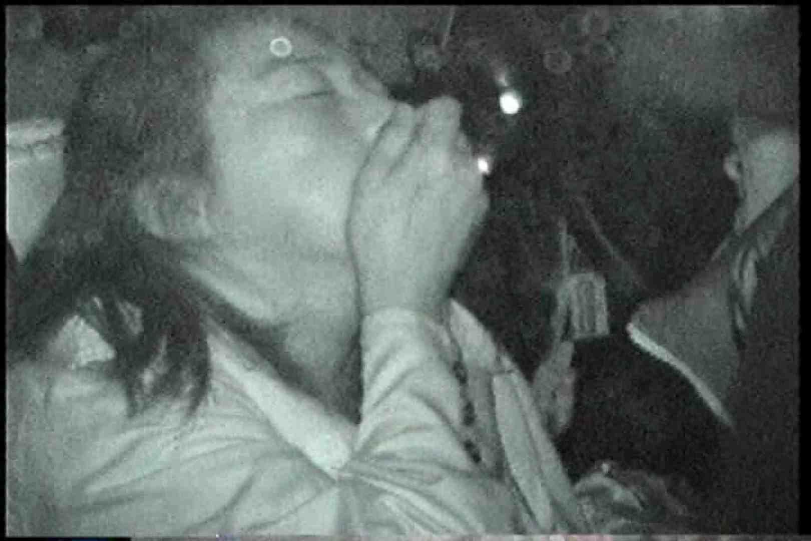 「充血監督」さんの深夜の運動会!! vol.226 OL  109pic 31