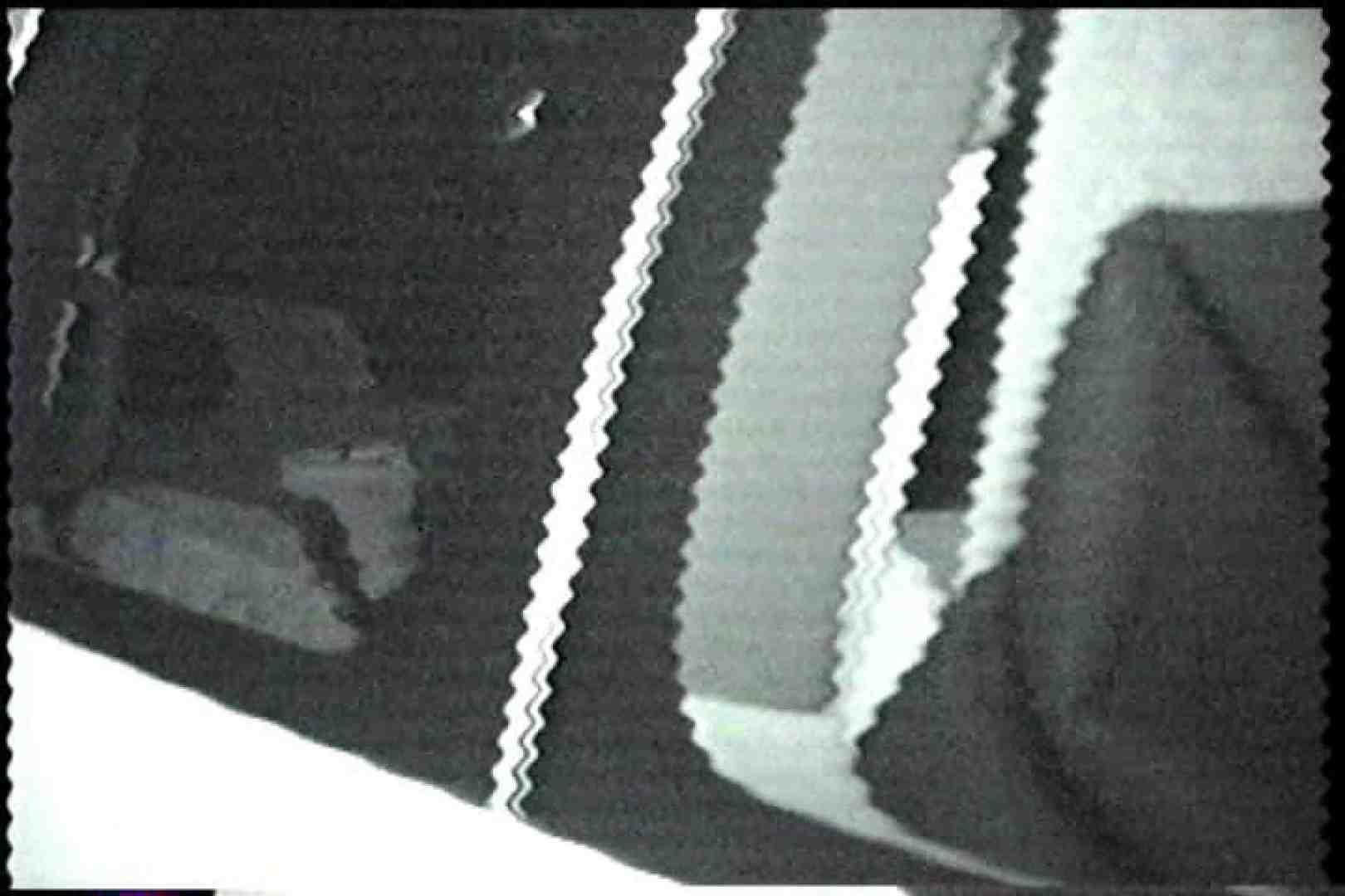 「充血監督」さんの深夜の運動会!! vol.226 OL  109pic 88
