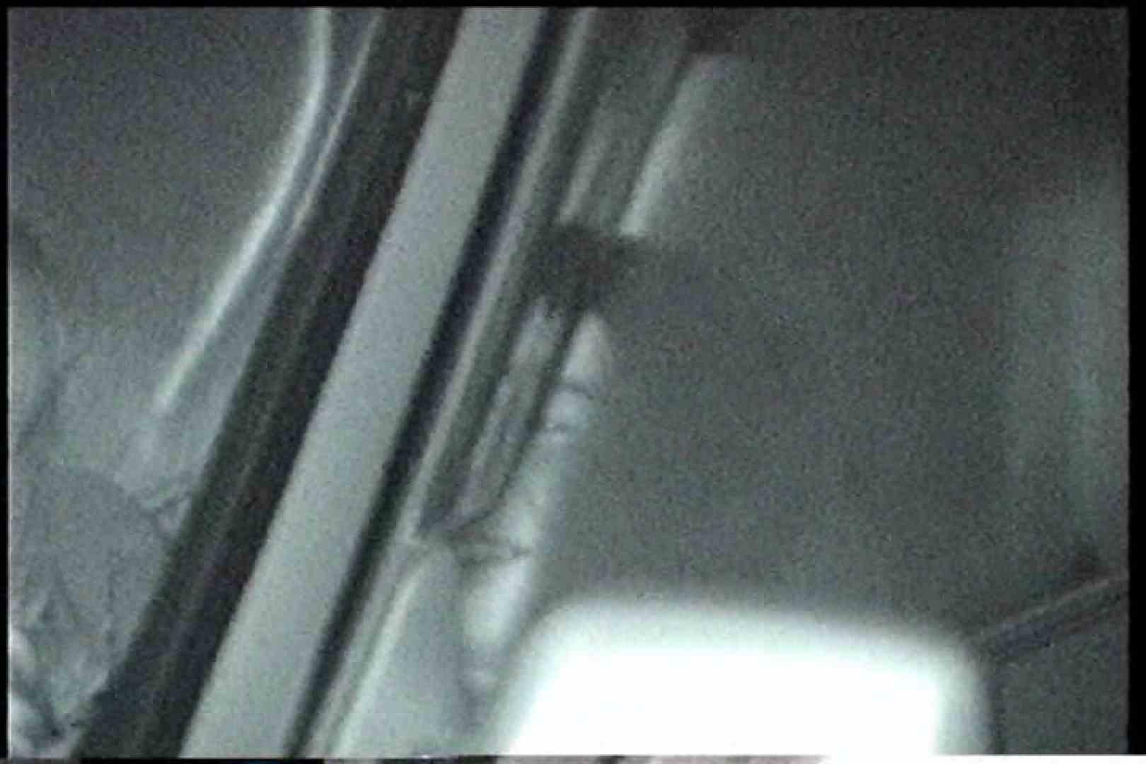 「充血監督」さんの深夜の運動会!! vol.229 OL  71pic 15