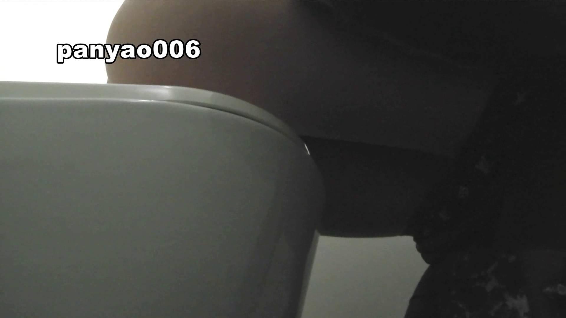 vol.06 プルプルン 潜入  75pic 50