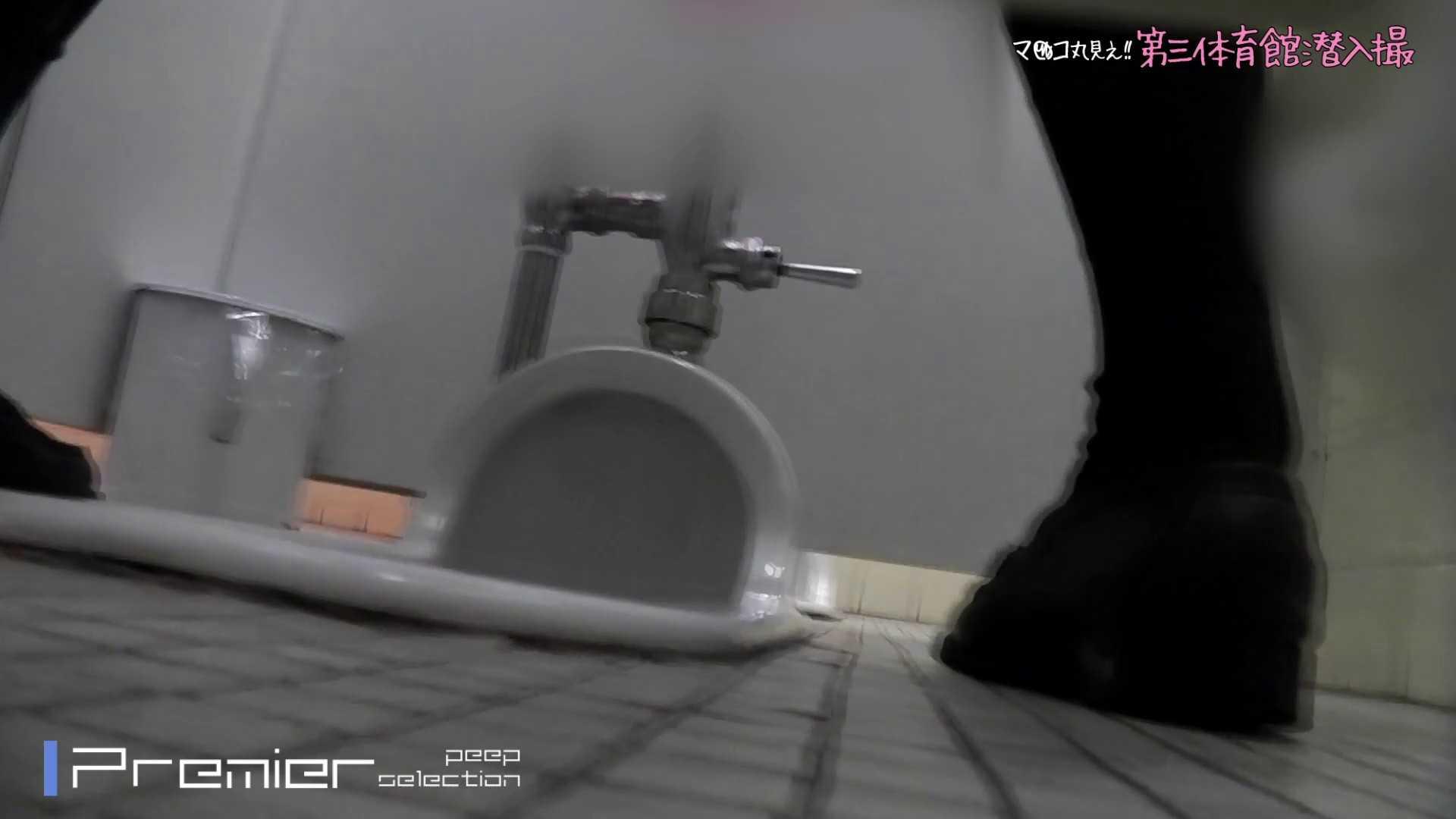 第三体育館File050 これから汚されていくでしょう、純粋な人たち・・・ トイレ  59pic 9