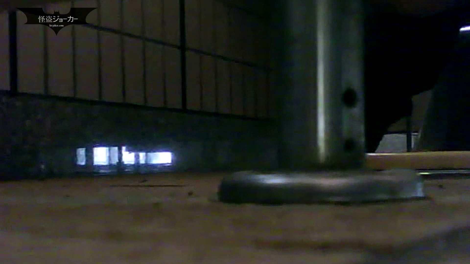 夏の思い出浜辺トイレ盗撮Vol.02 OL  81pic 6