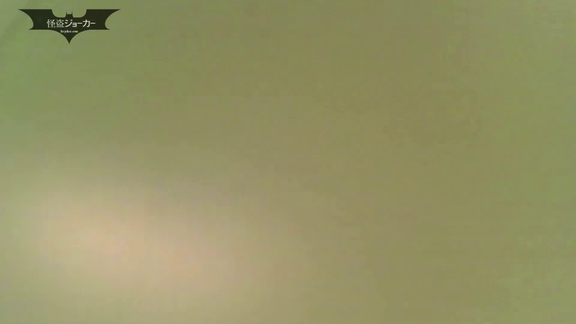 夏の思い出浜辺トイレ盗撮Vol.10 OL  81pic 18