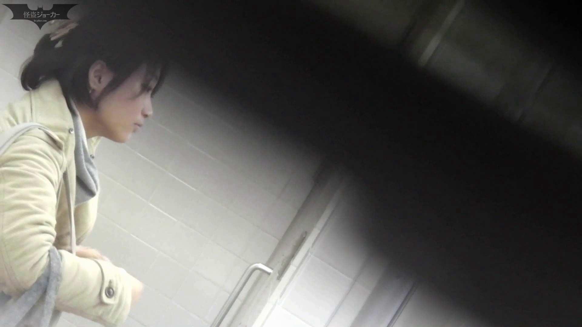 お銀さんの「洗面所突入レポート!!」 vol.54 エロすぎる捻り? 洗面所  60pic 41