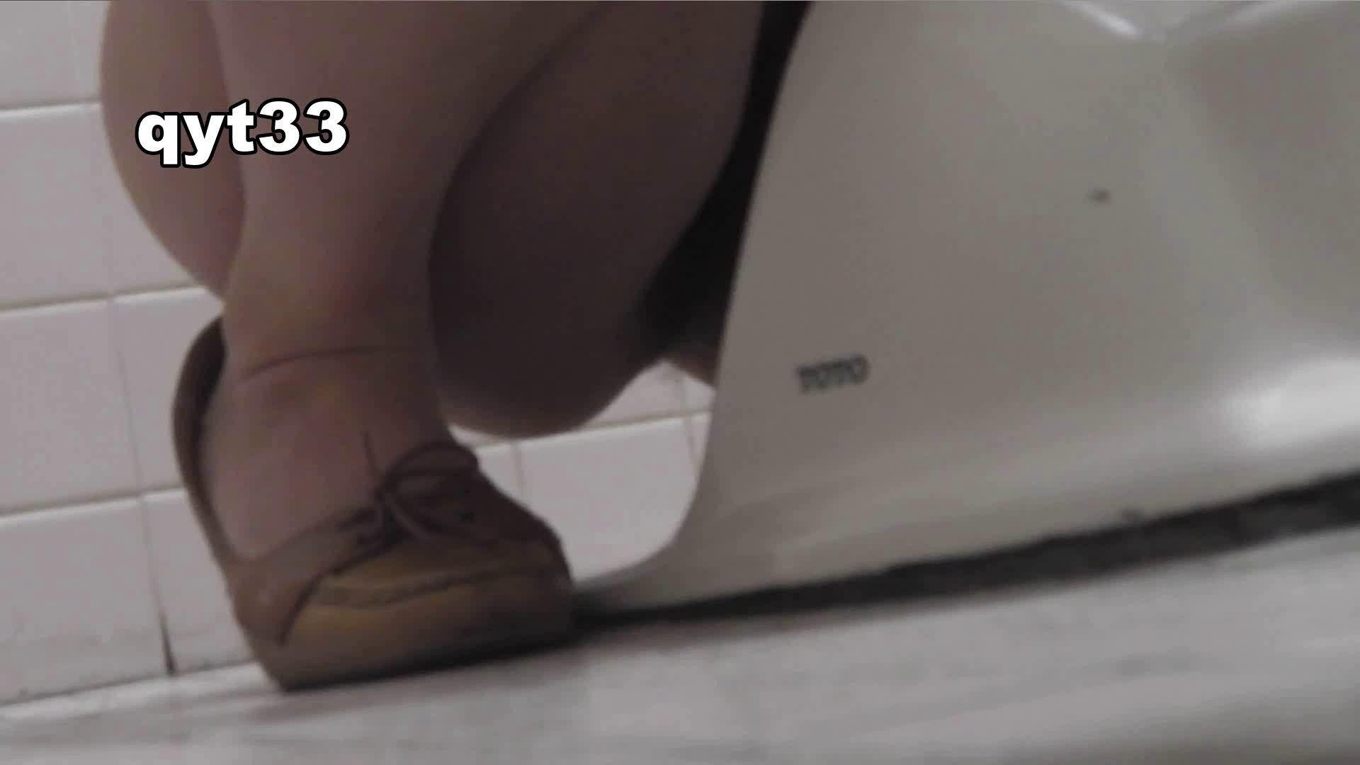 お銀さんの「洗面所突入レポート!!」 vol.33 獲物は逃しません 美人  104pic 5