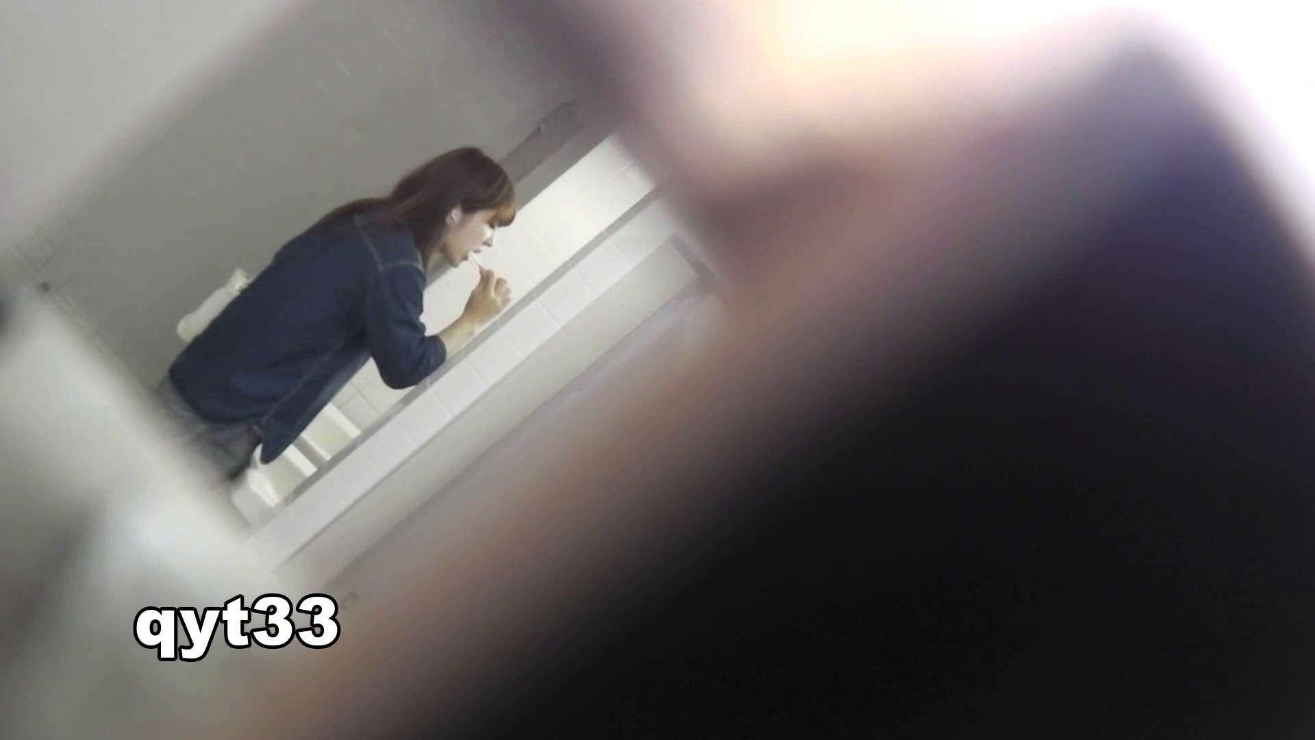 お銀さんの「洗面所突入レポート!!」 vol.33 獲物は逃しません 美人  104pic 9