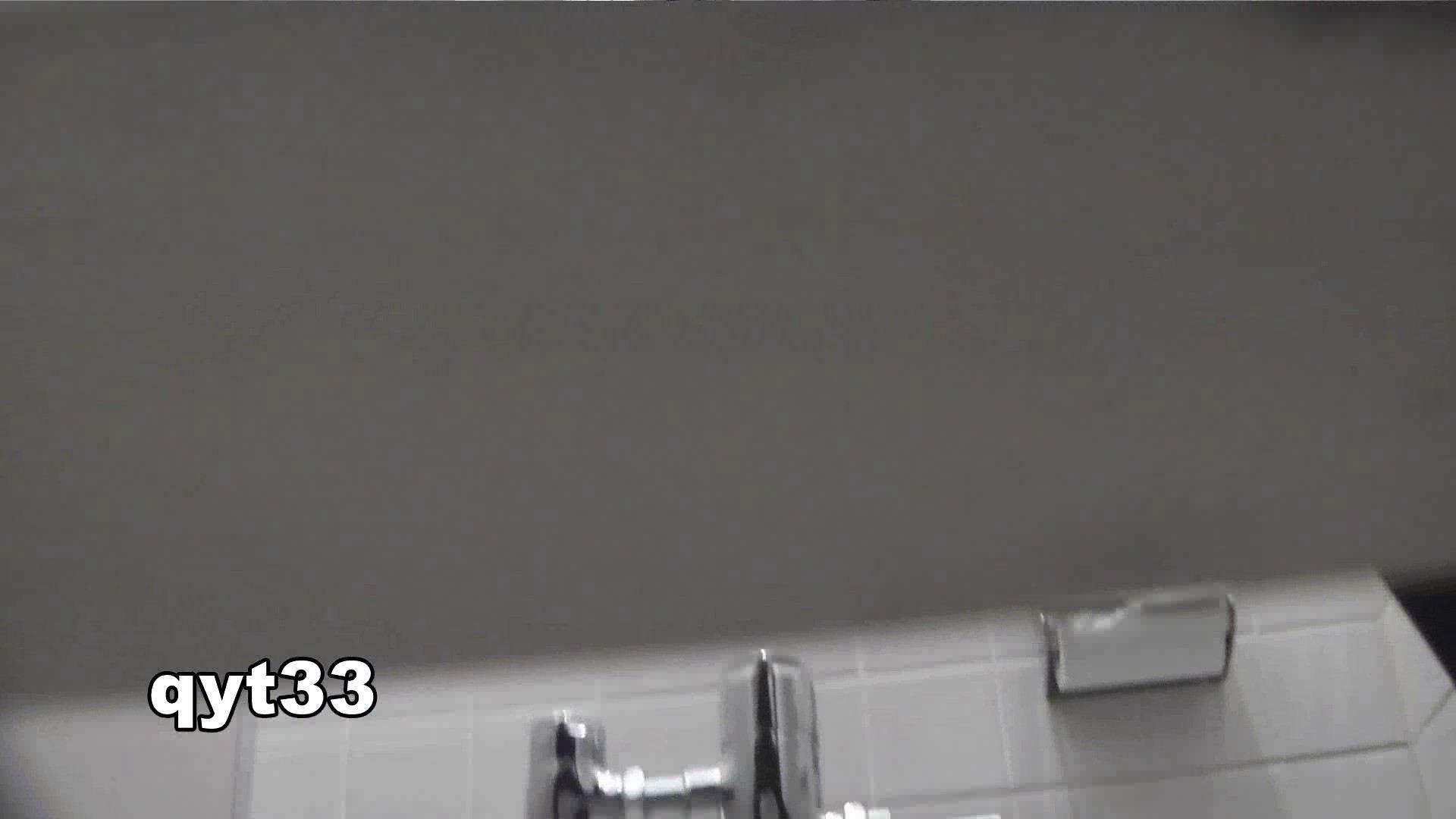 お銀さんの「洗面所突入レポート!!」 vol.33 獲物は逃しません 美人  104pic 12