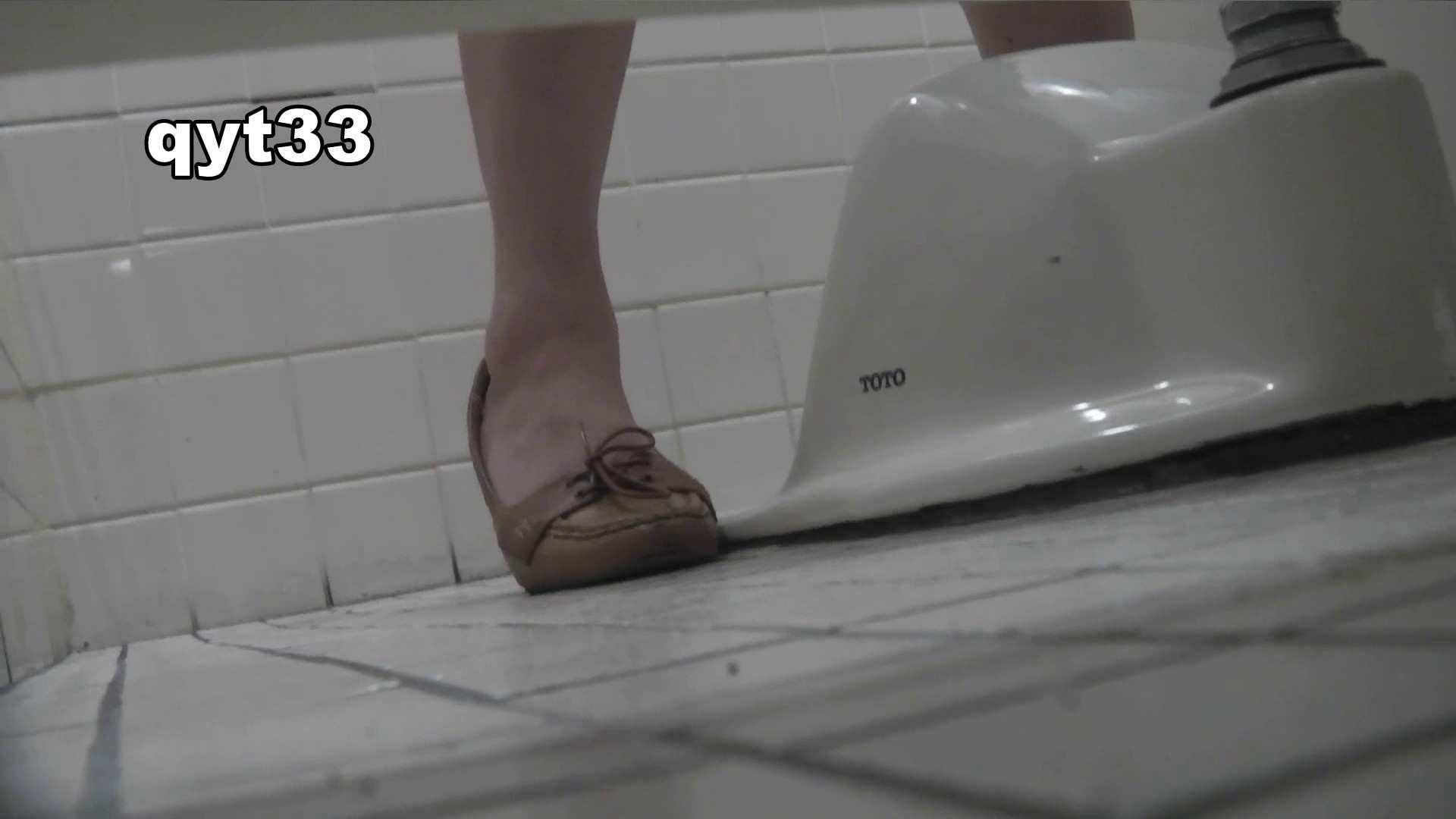 お銀さんの「洗面所突入レポート!!」 vol.33 獲物は逃しません 美人  104pic 17
