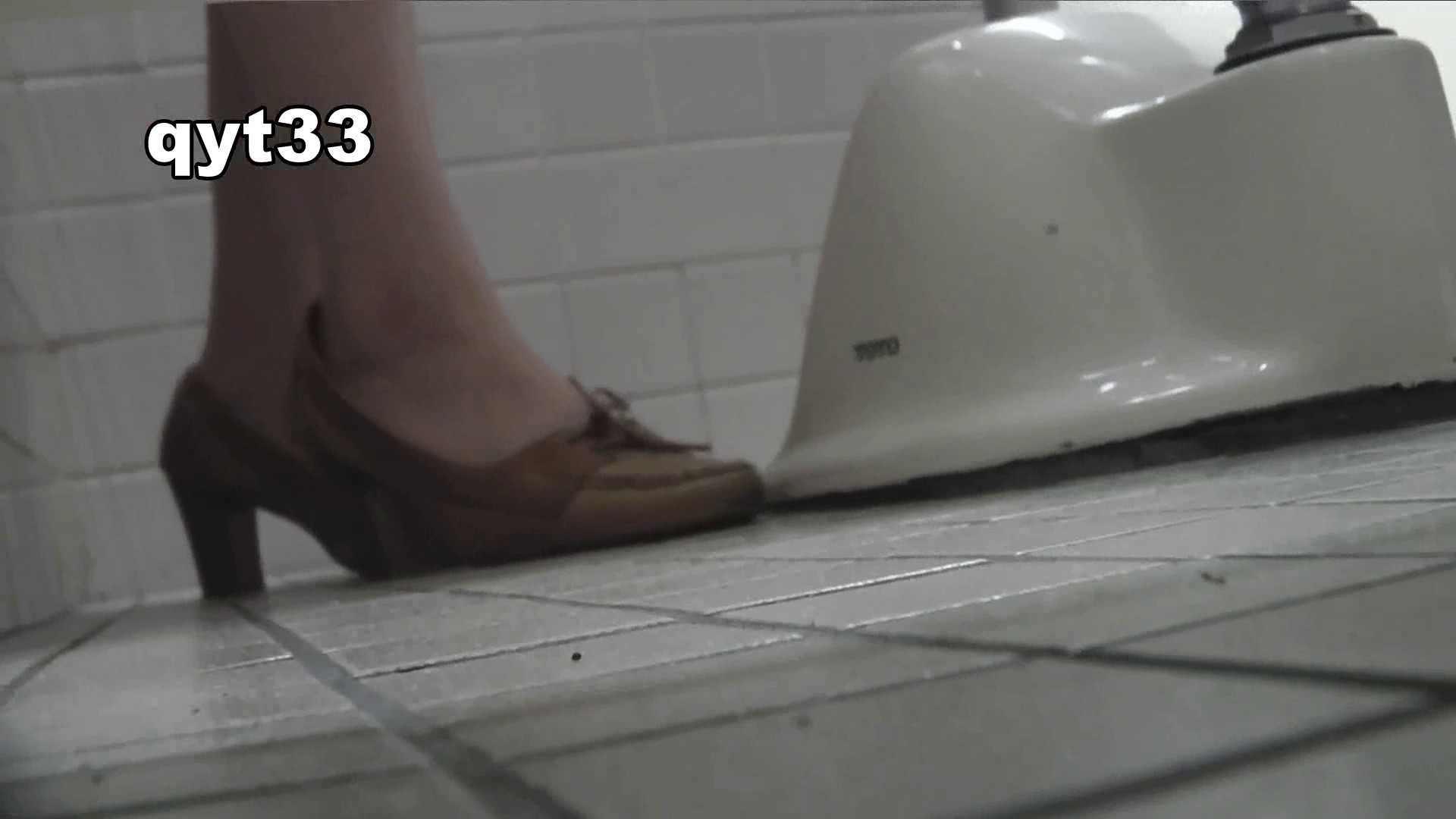 お銀さんの「洗面所突入レポート!!」 vol.33 獲物は逃しません 美人  104pic 27
