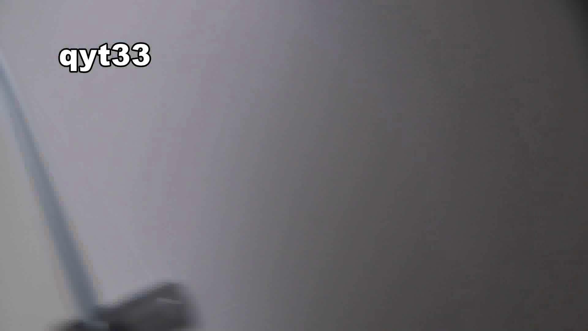 お銀さんの「洗面所突入レポート!!」 vol.33 獲物は逃しません 美人  104pic 31