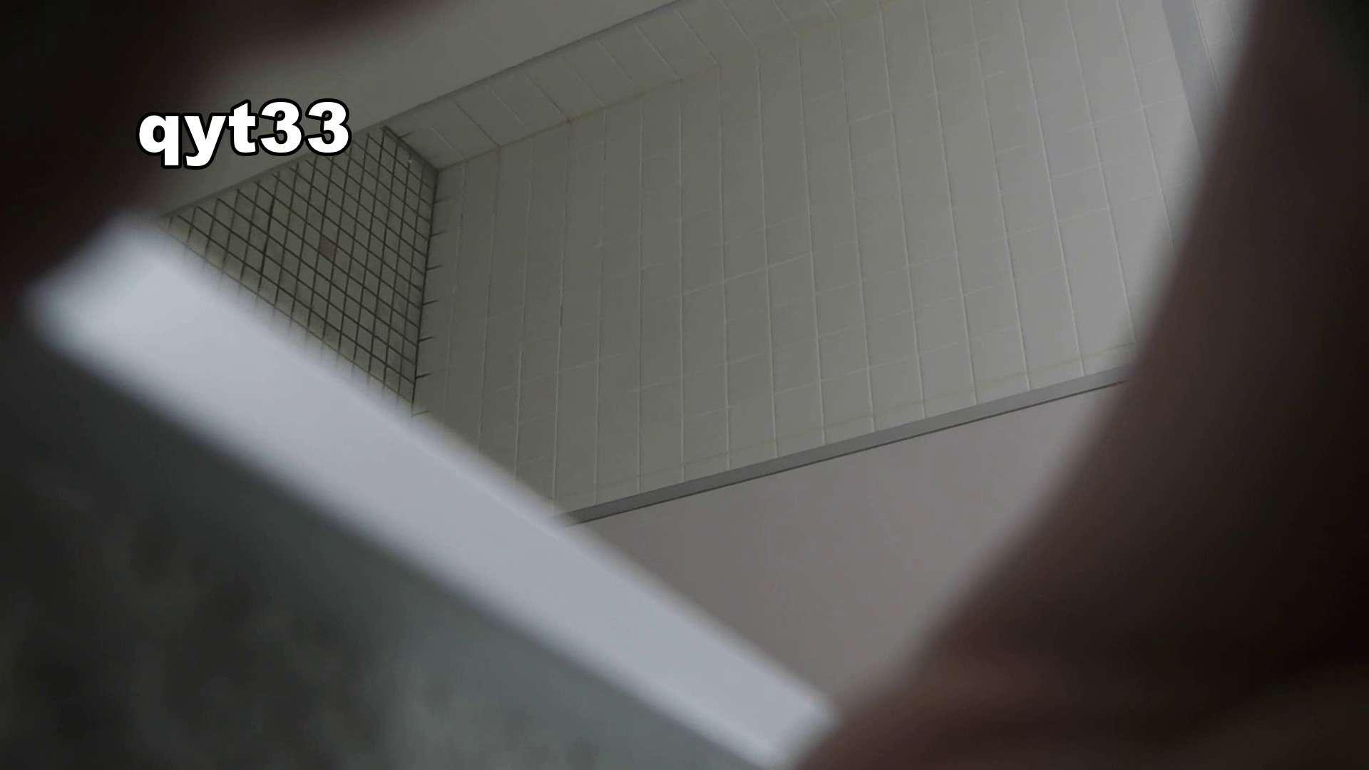 お銀さんの「洗面所突入レポート!!」 vol.33 獲物は逃しません 美人  104pic 40