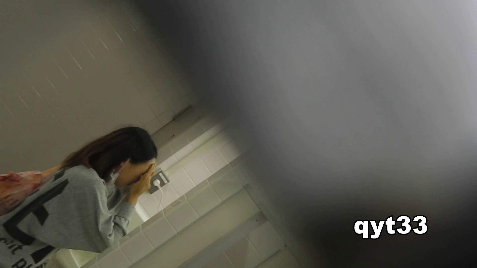お銀さんの「洗面所突入レポート!!」 vol.33 獲物は逃しません 美人  104pic 74