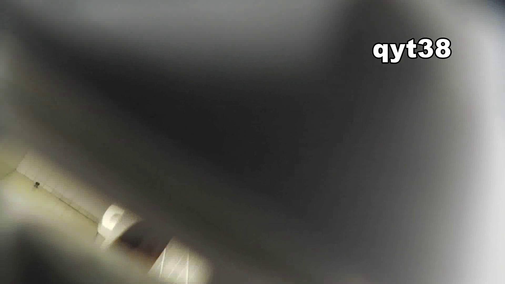 お銀さんの「洗面所突入レポート!!」 vol.38 蛇玉的なイキオイ OL  86pic 35