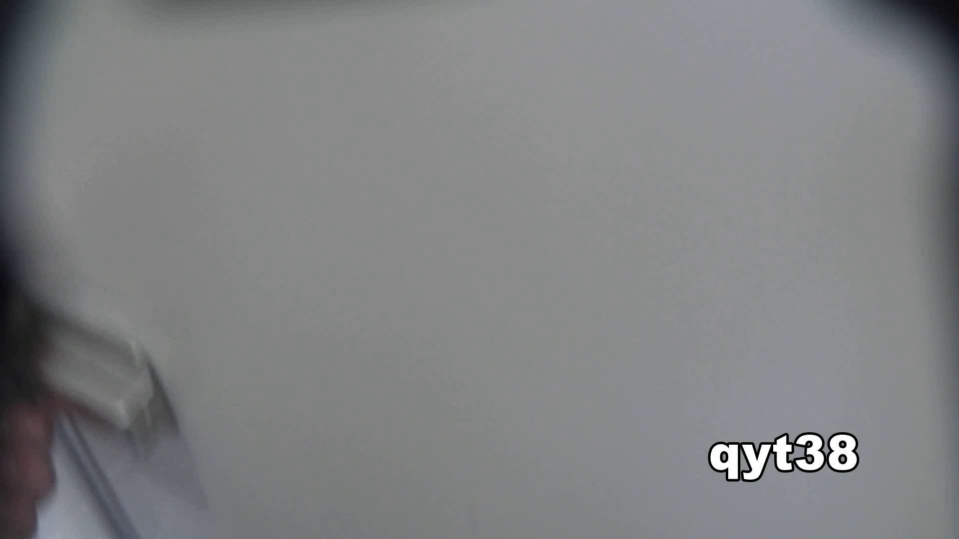 お銀さんの「洗面所突入レポート!!」 vol.38 蛇玉的なイキオイ OL  86pic 56
