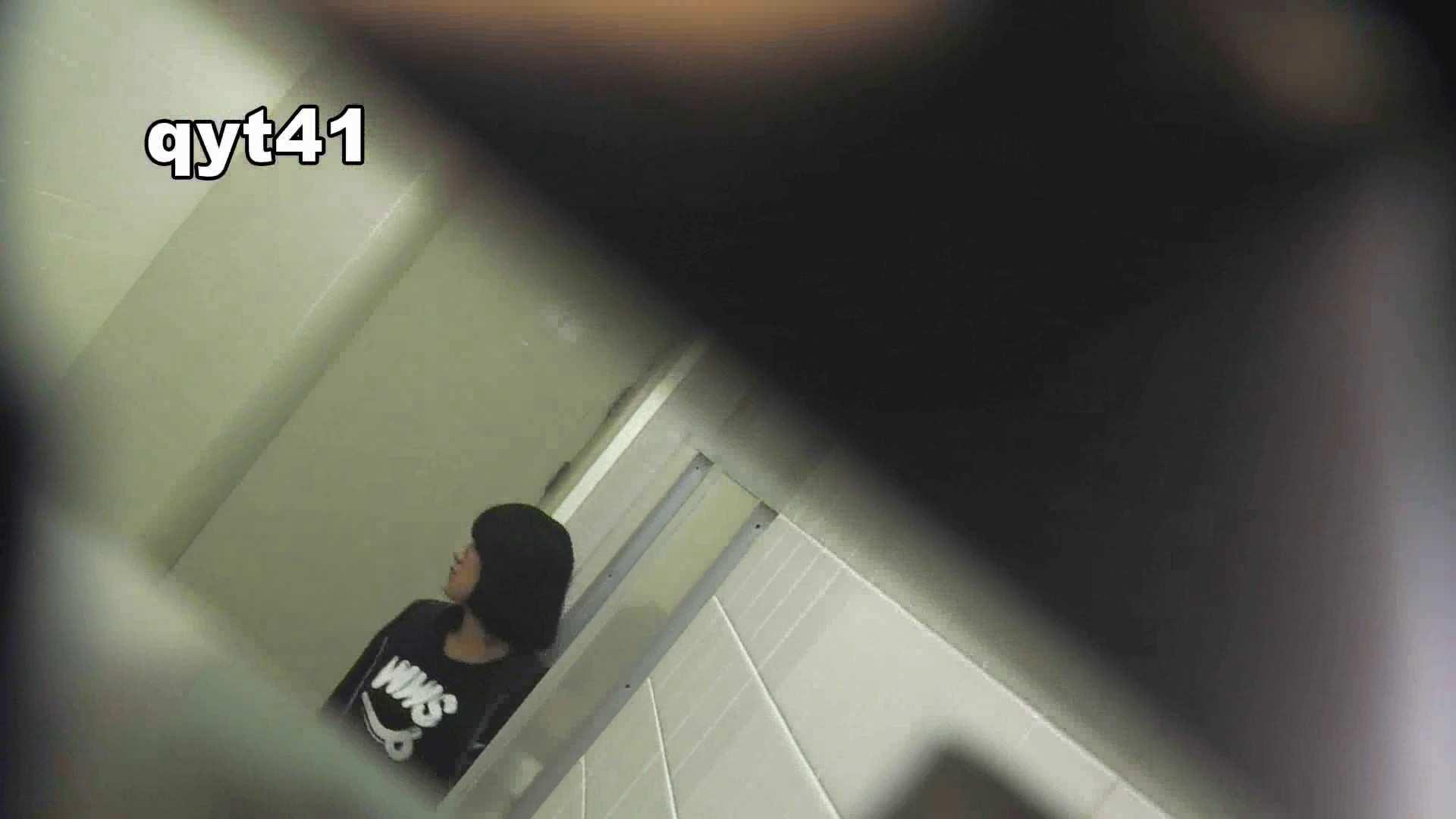 お銀さんの「洗面所突入レポート!!」 vol.41 ジャジャ漏れ 洗面所  94pic 15