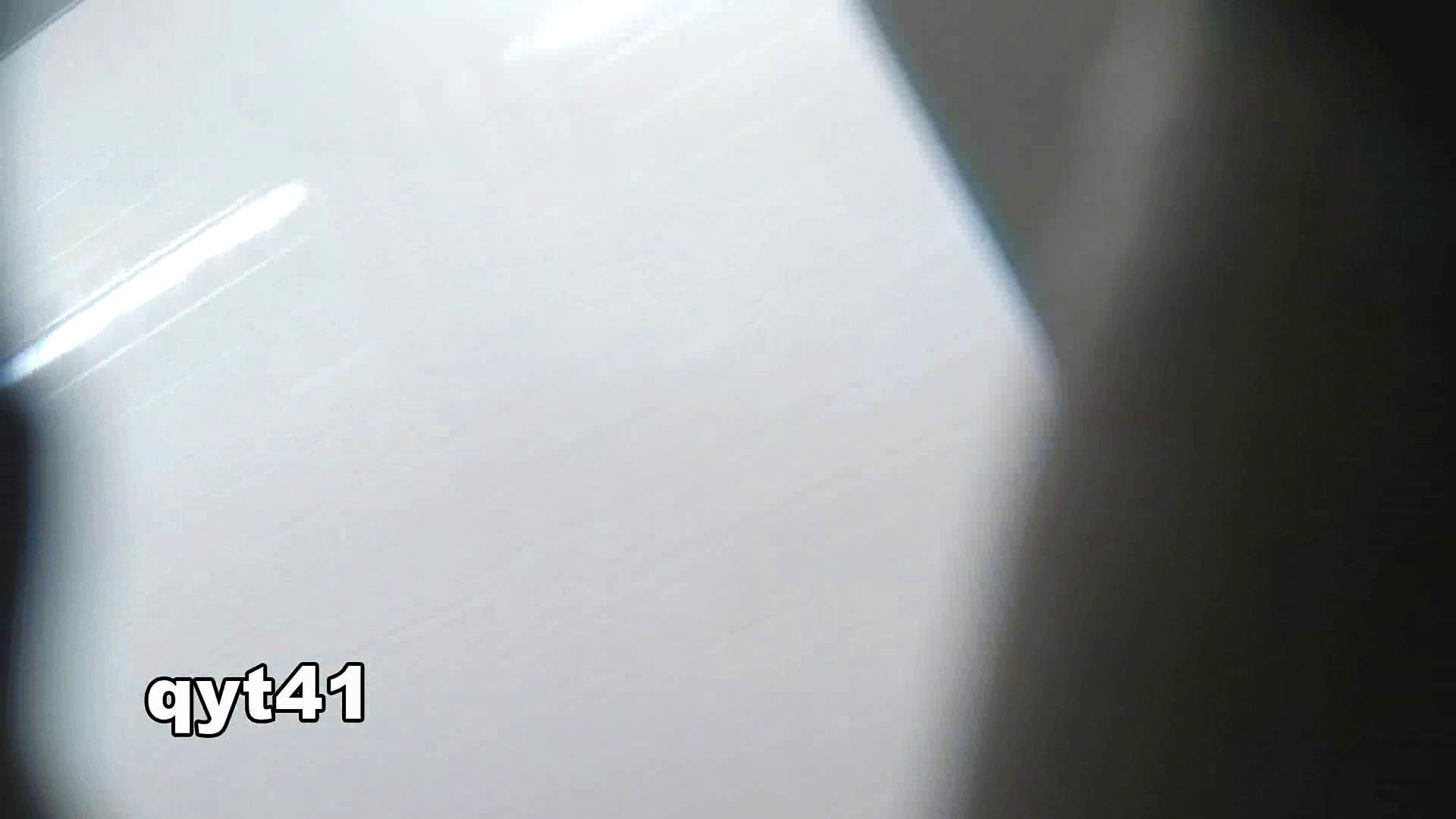 お銀さんの「洗面所突入レポート!!」 vol.41 ジャジャ漏れ 洗面所  94pic 38