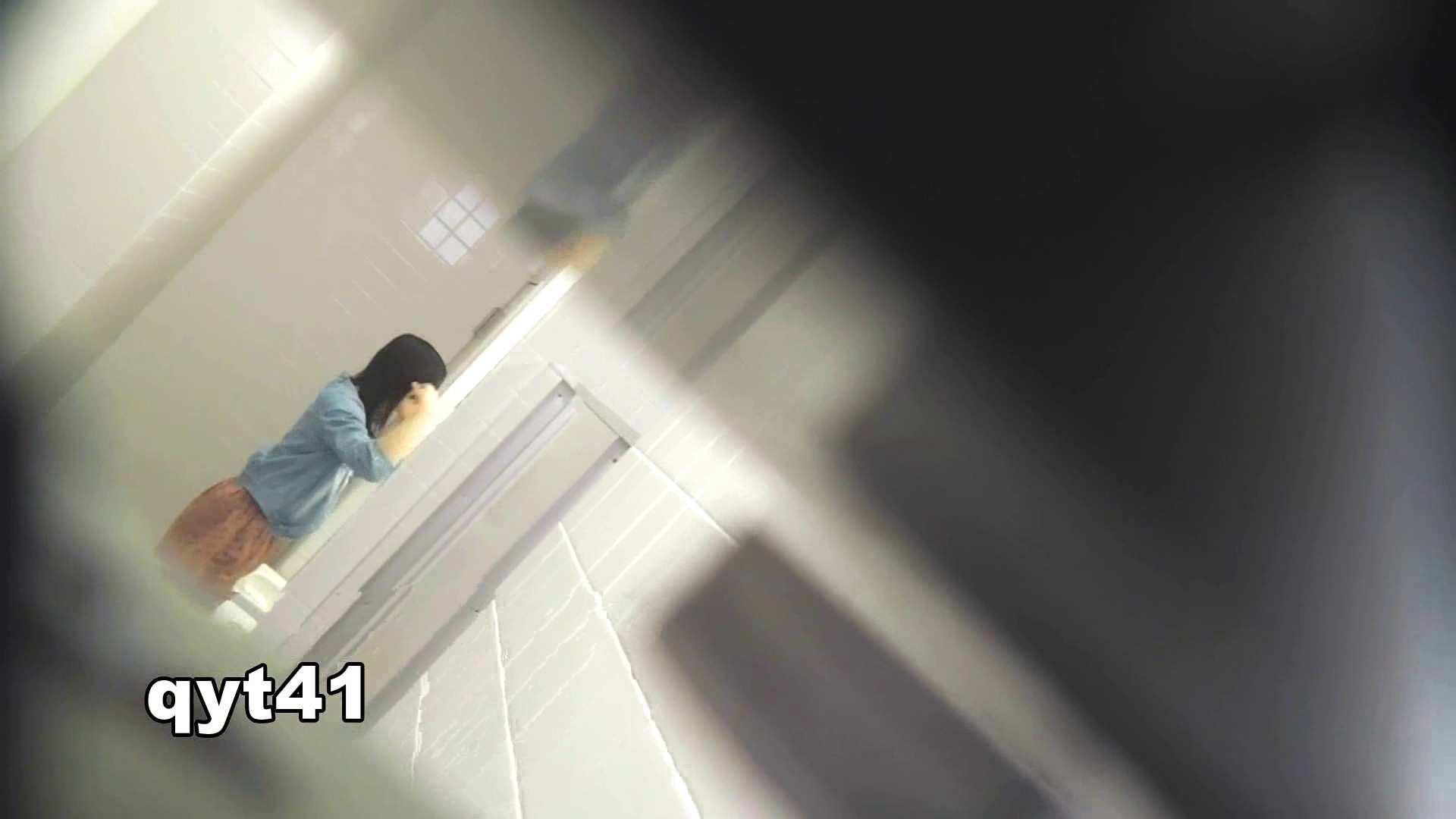 お銀さんの「洗面所突入レポート!!」 vol.41 ジャジャ漏れ 洗面所  94pic 46