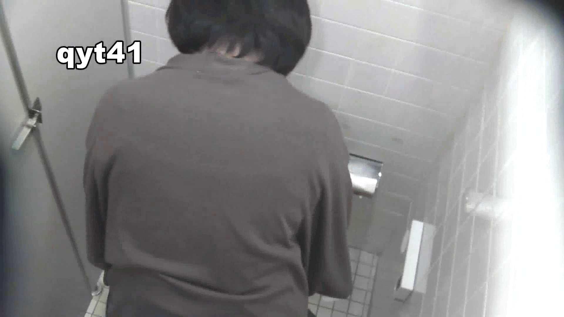 お銀さんの「洗面所突入レポート!!」 vol.41 ジャジャ漏れ 洗面所  94pic 56